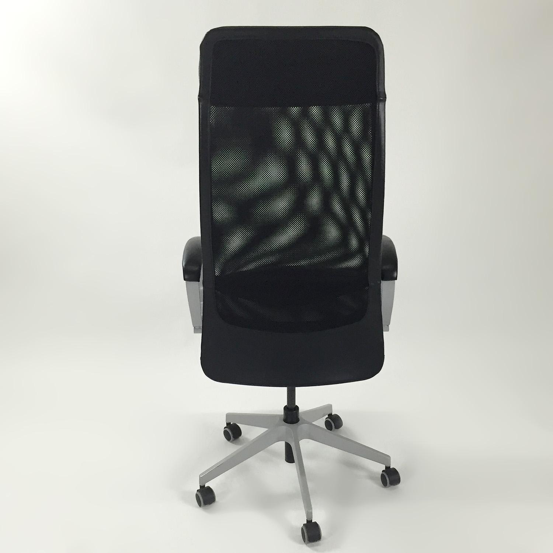 IKEA Markus Swivel Chair nyc