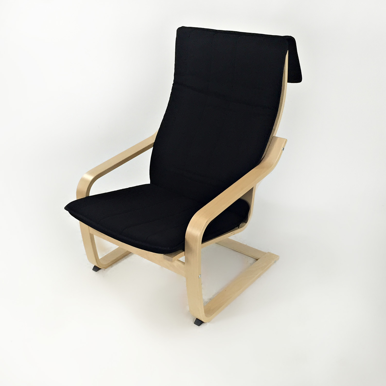 buy IKEA ALME Black Accent Chair online