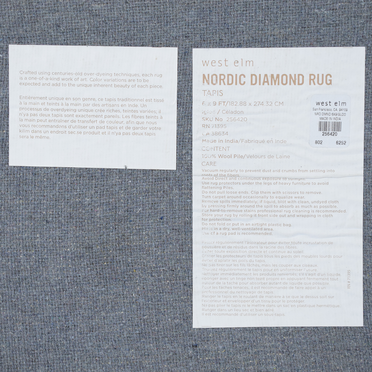 West Elm West Elm Nordic Diamond Rug ma