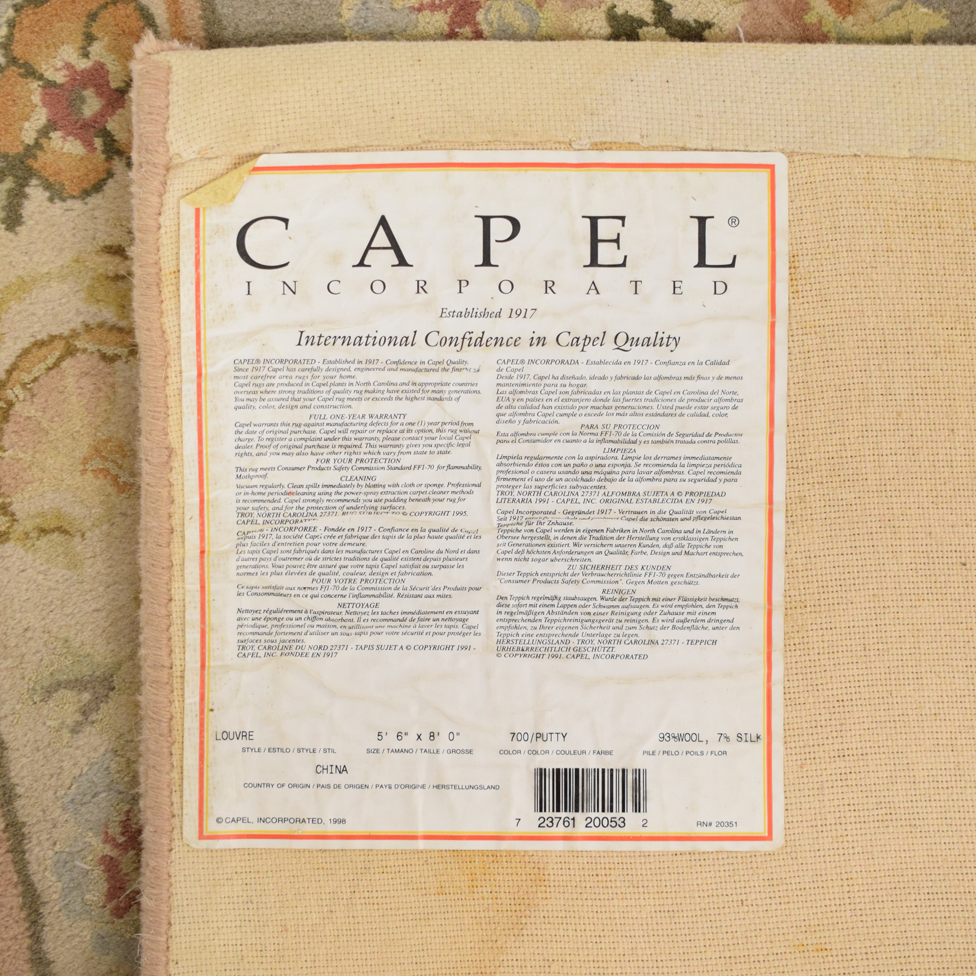 shop Capel Louvre Area Rug Capel Rugs Decor