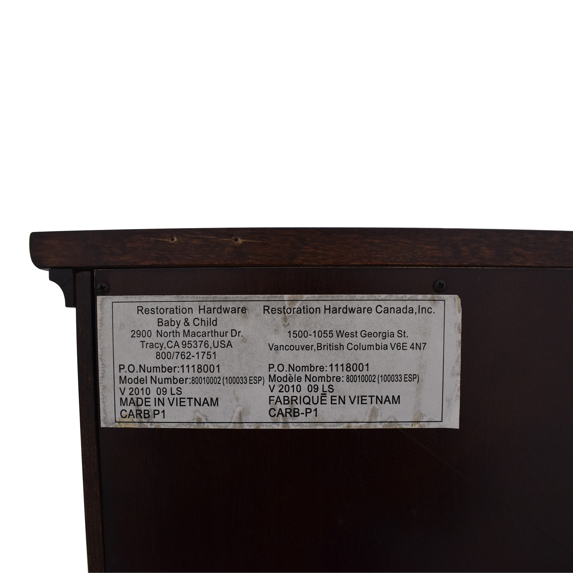 Restoration Hardware Baby & Child Marlowe Dresser / Storage