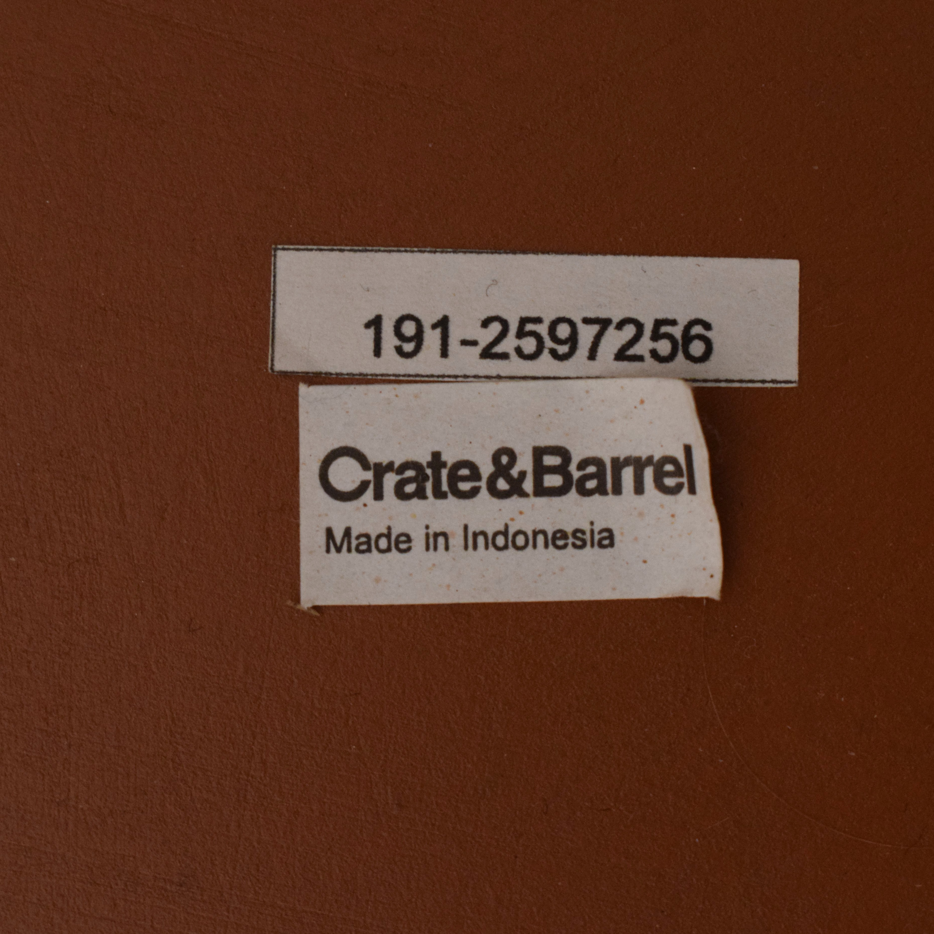 Crate & Barrel Tambe End Tables Crate & Barrel