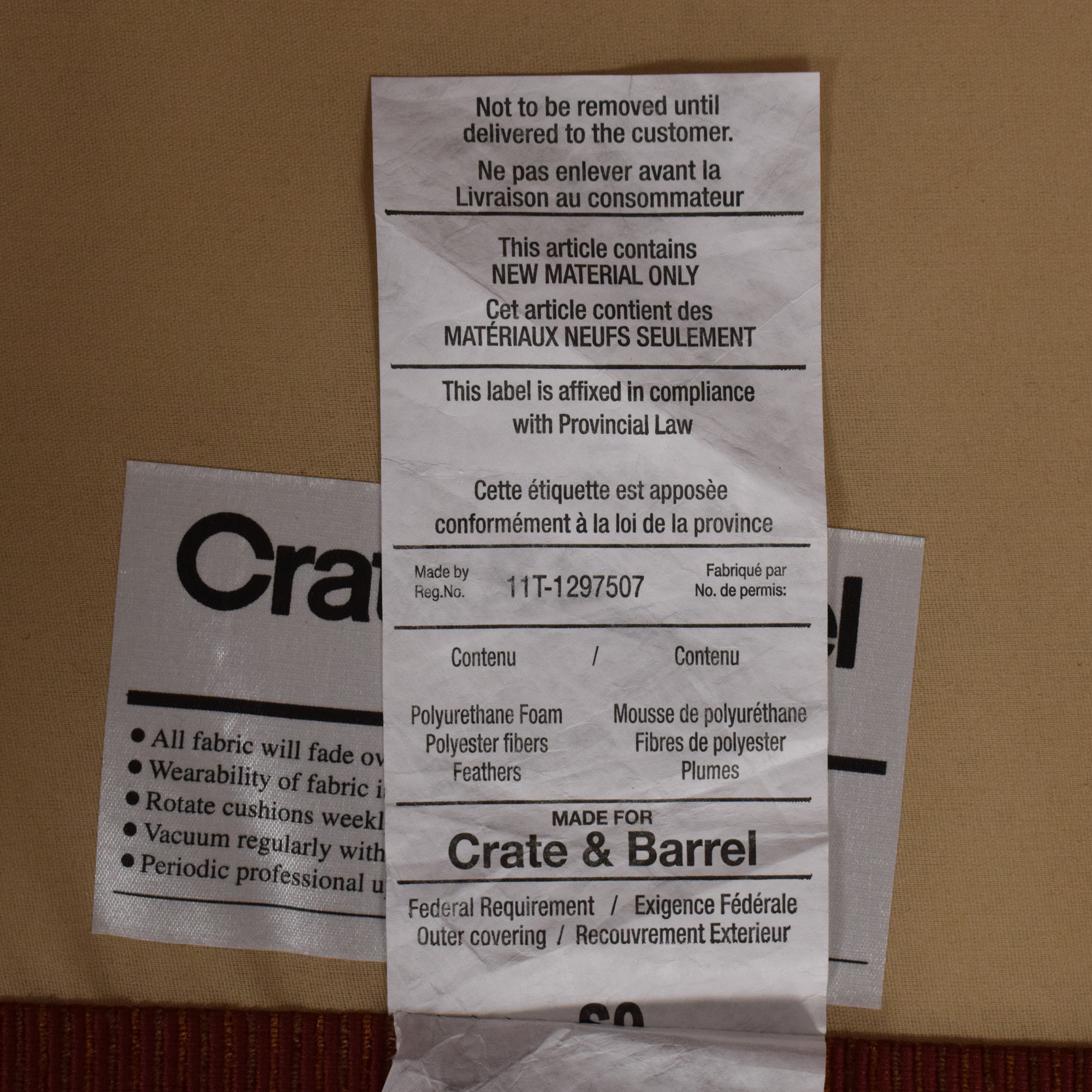 Crate & Barrel Crate & Barrel Accent Chair nj