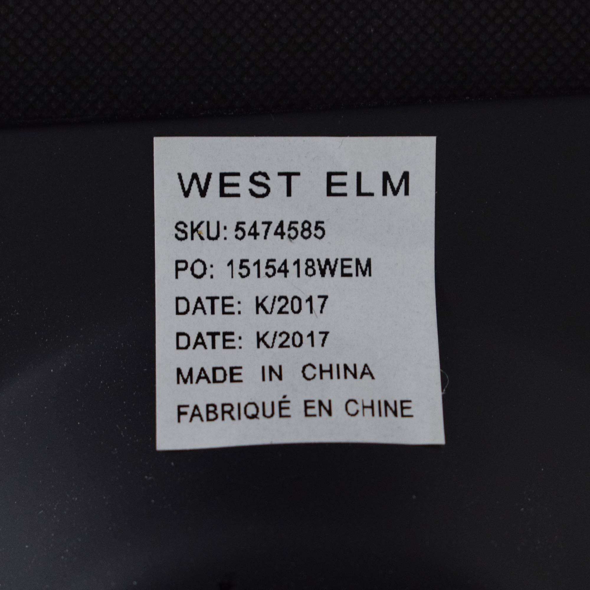 West Elm West Elm Alys Swivel Office Chair price