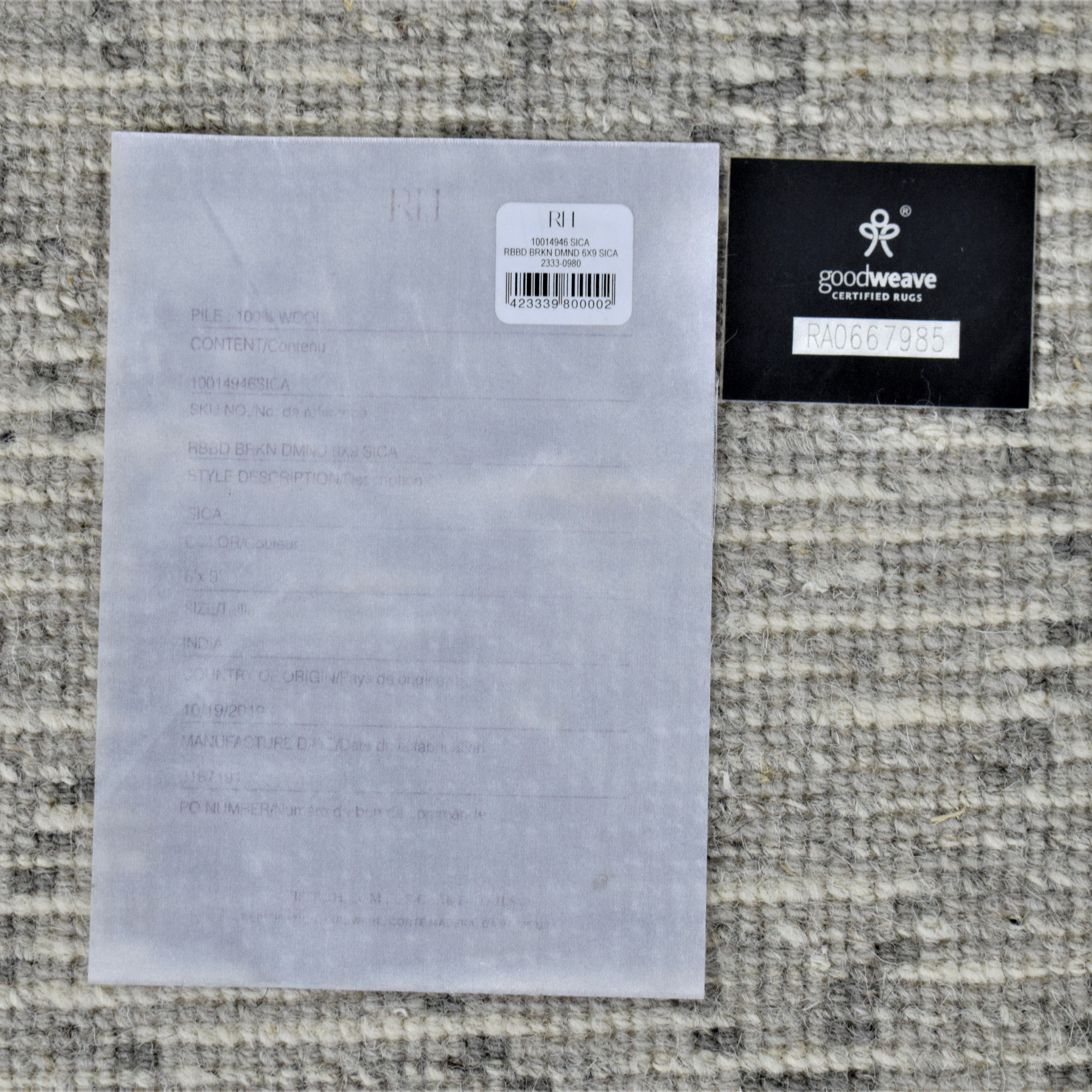 Restoration Hardware Restoration Hardware Andera Hand-Knotted Wool Rug grey