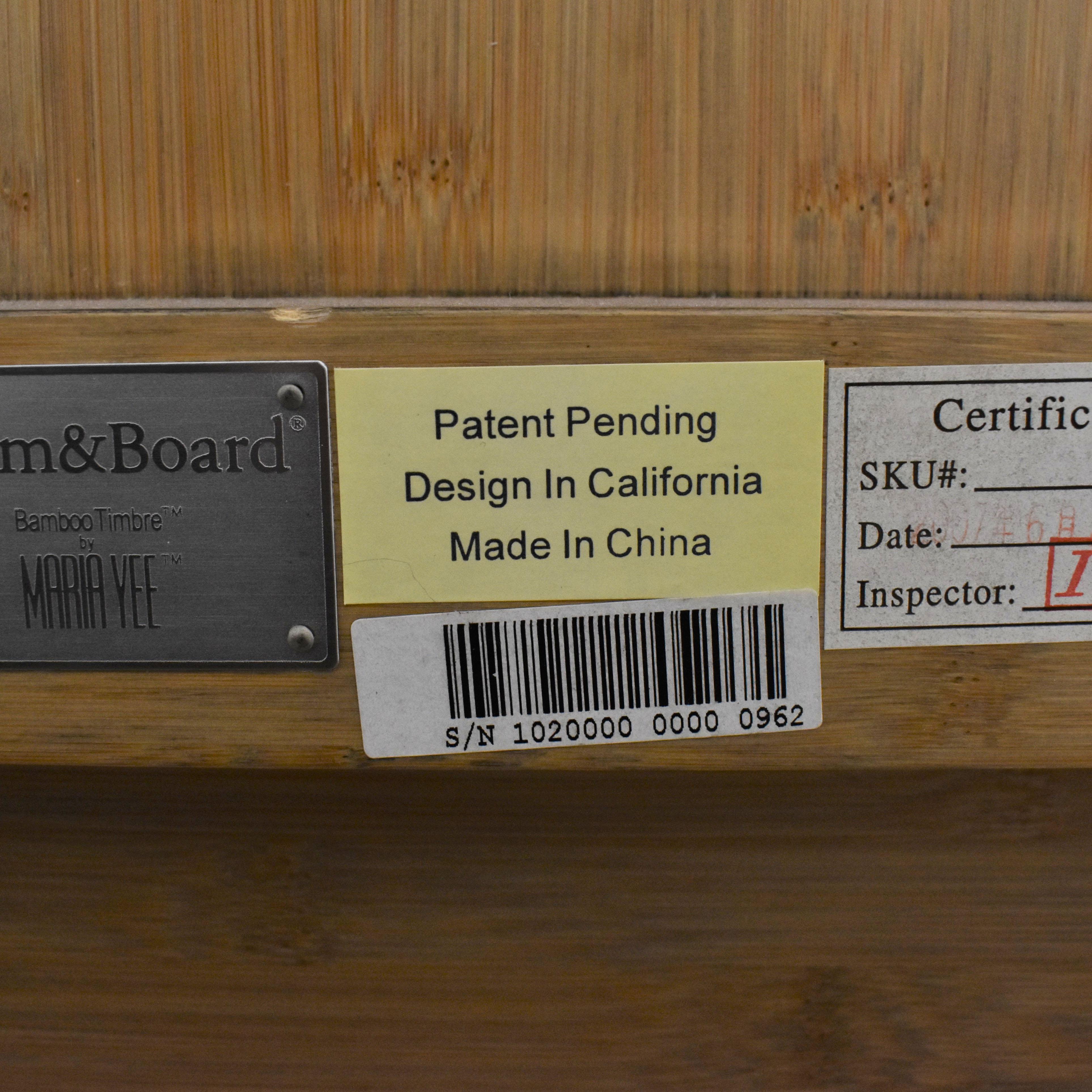 shop Room & Board Queen Bamboo Timbre Maria Yee Platform Bed Room & Board Beds