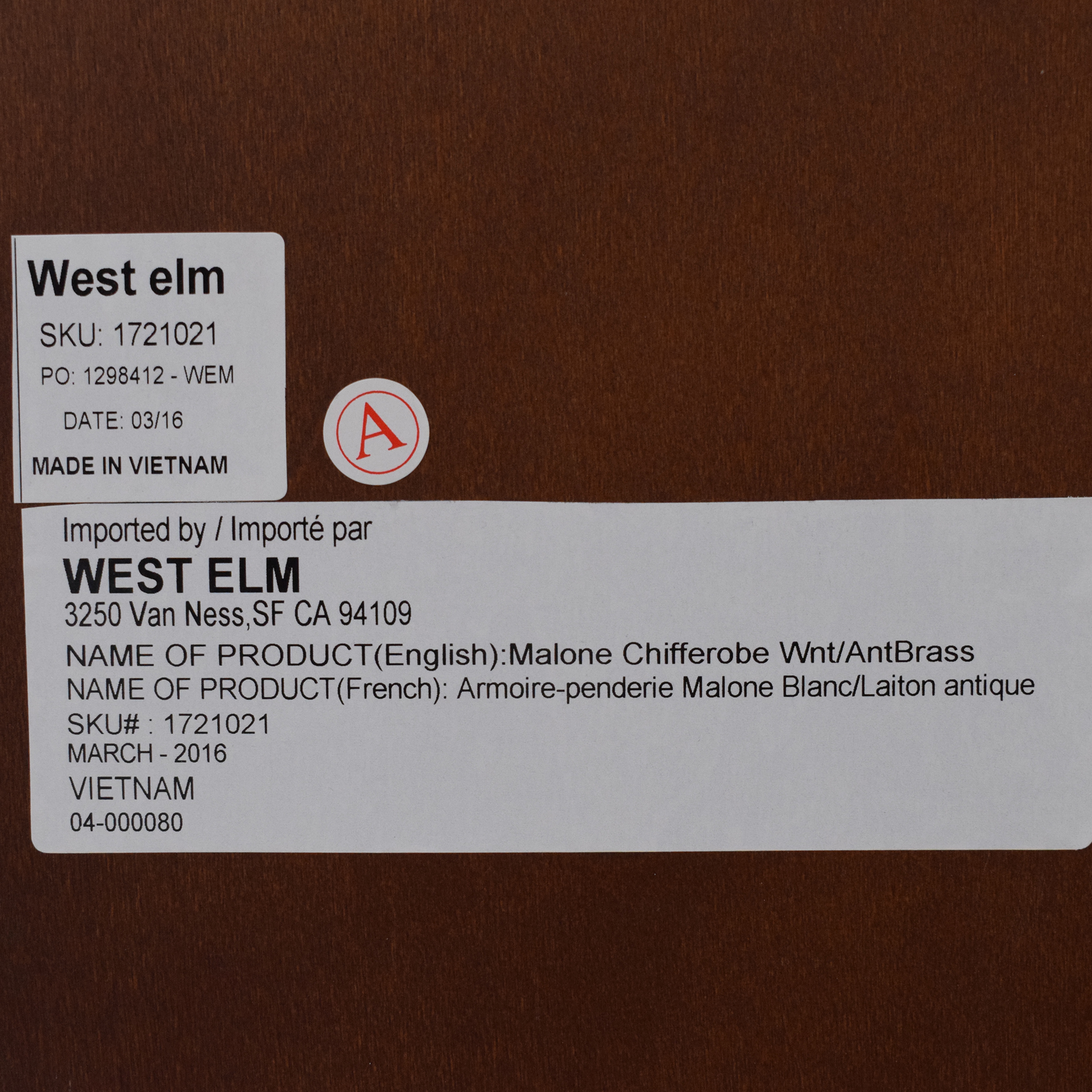 West Elm West Elm Malone Campaign Chifforobe Walnut second hand