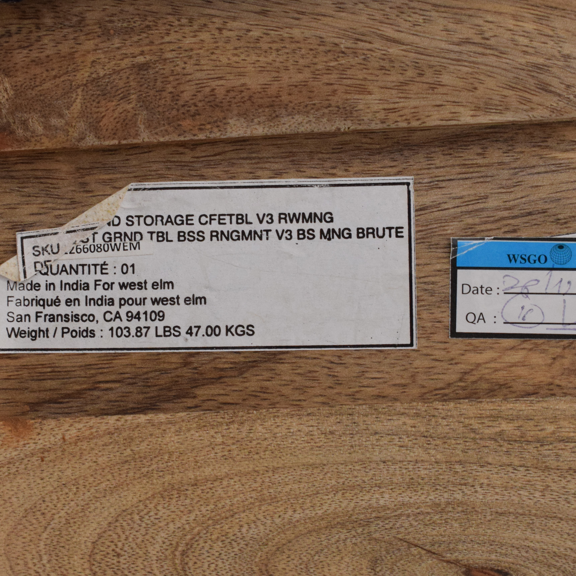 West Elm West Elm Industrial Storage Coffee Table second hand