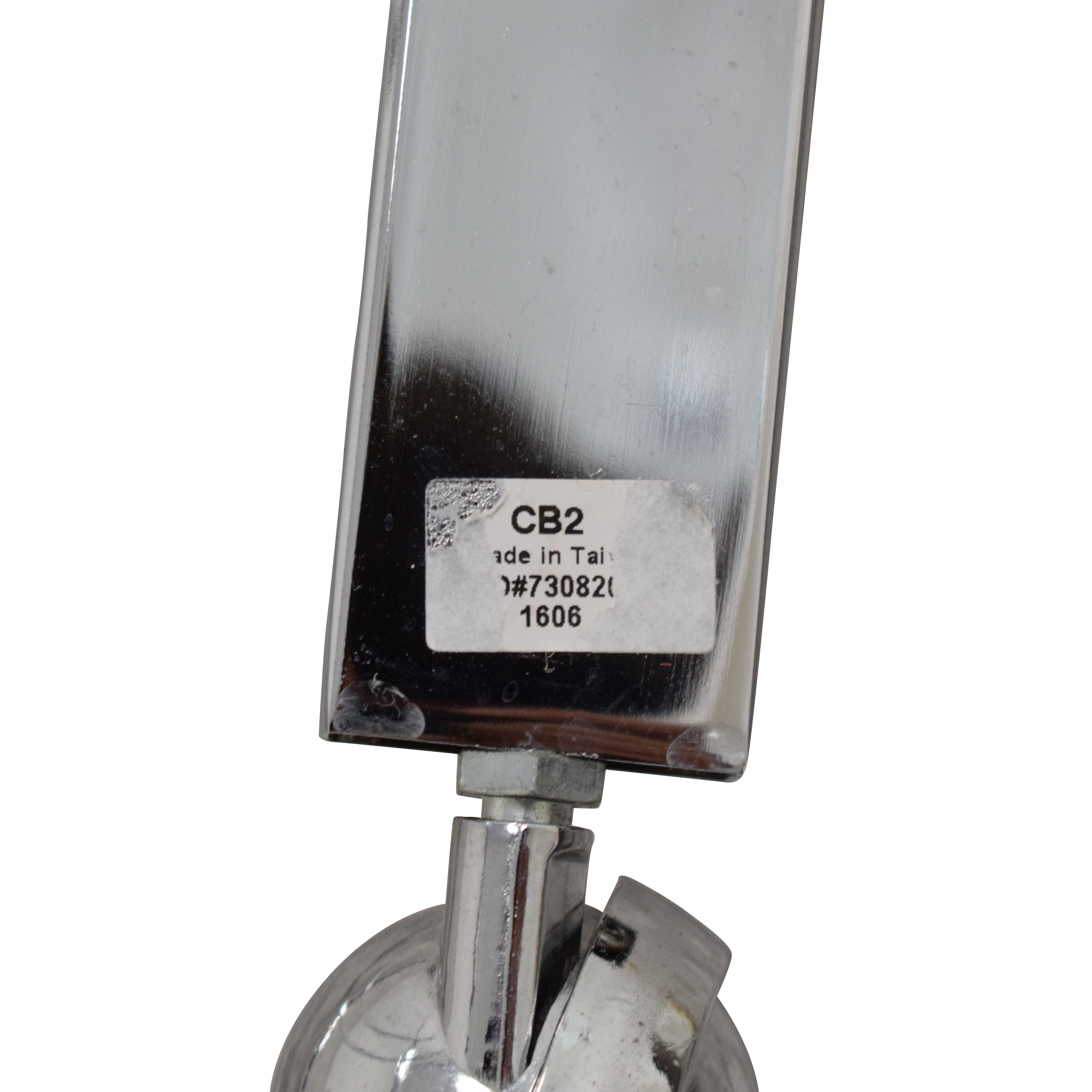CB2 Ernest Chome Bar Cart / Accent Tables