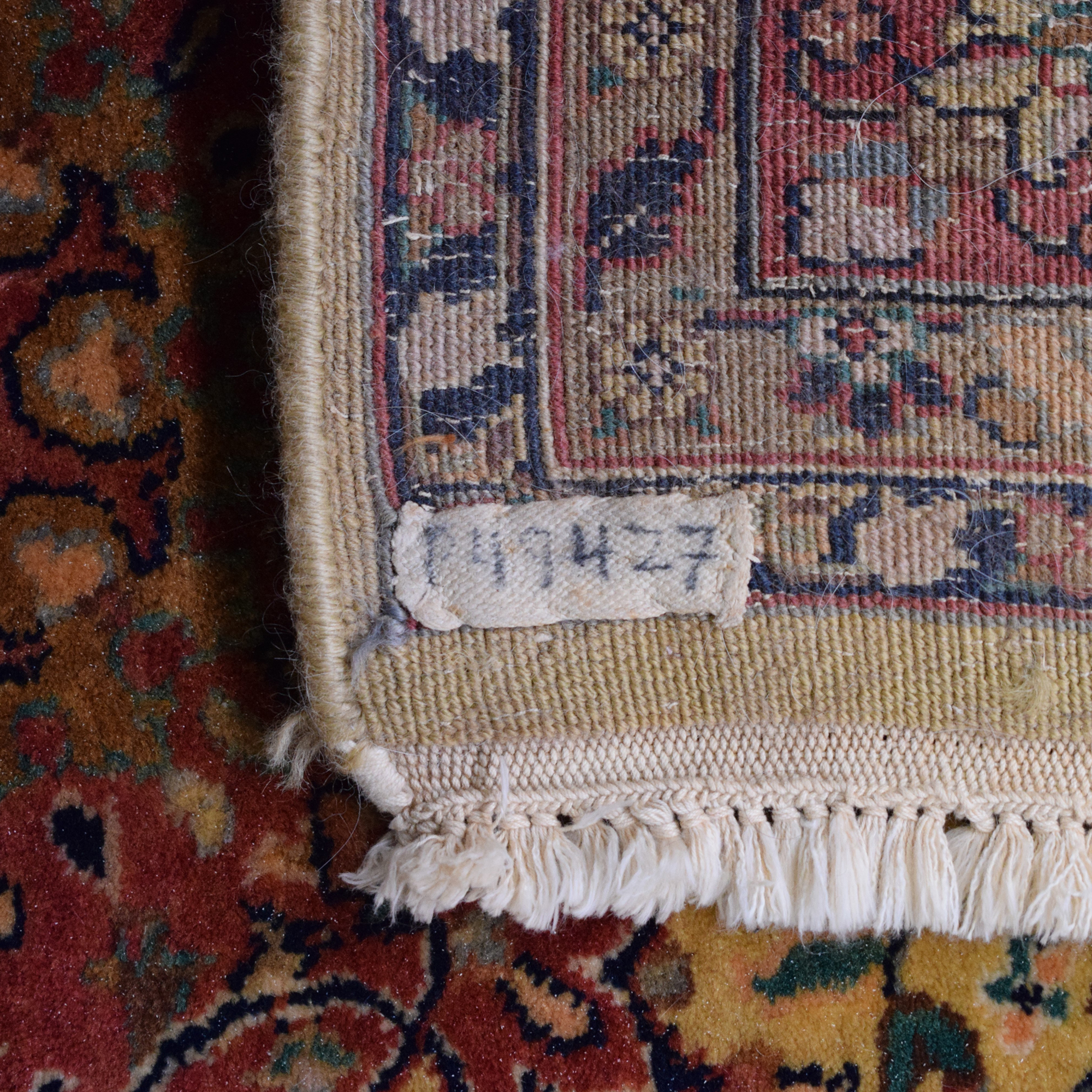 Floral Persian Rug second hand