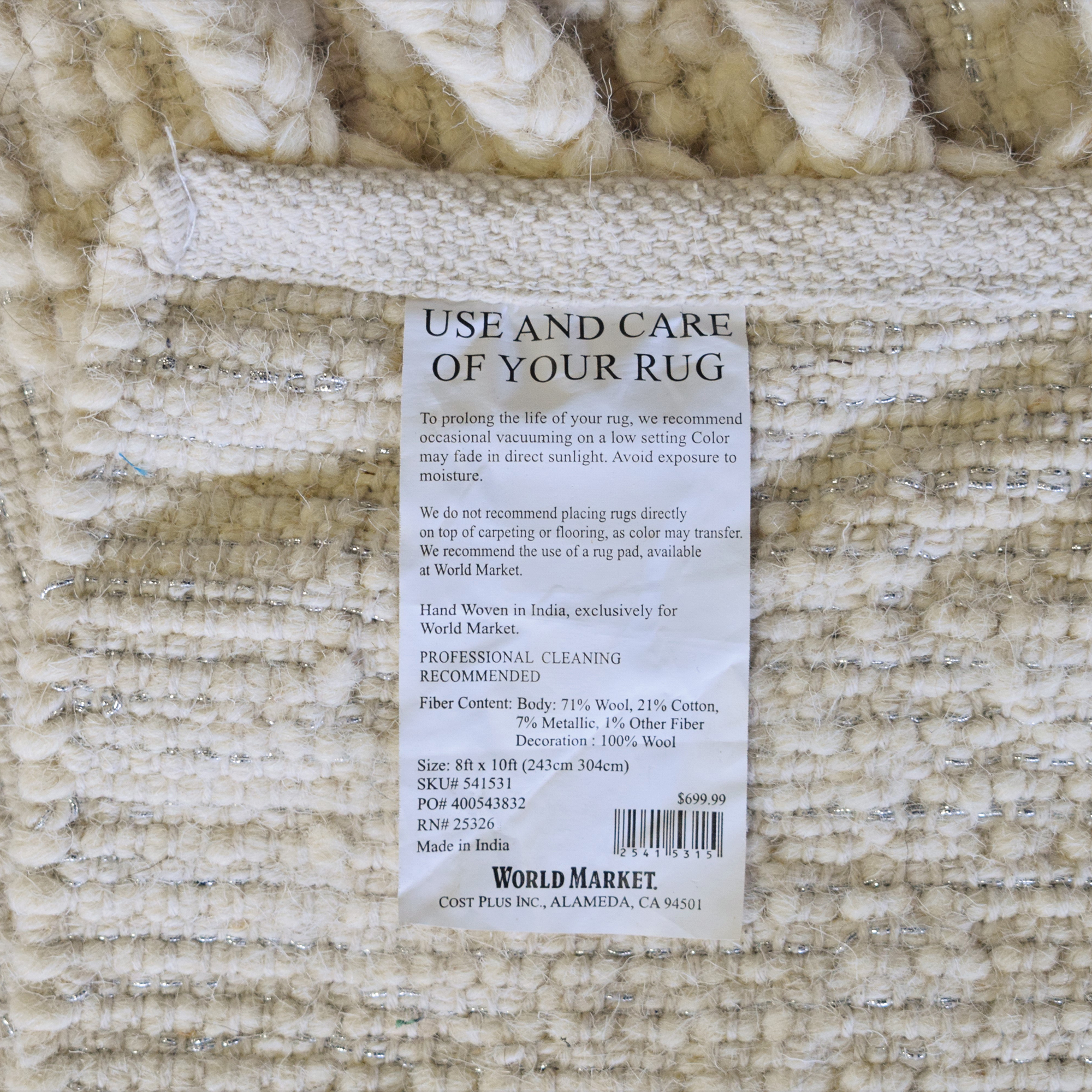World Market Wool Area Rug / Decor