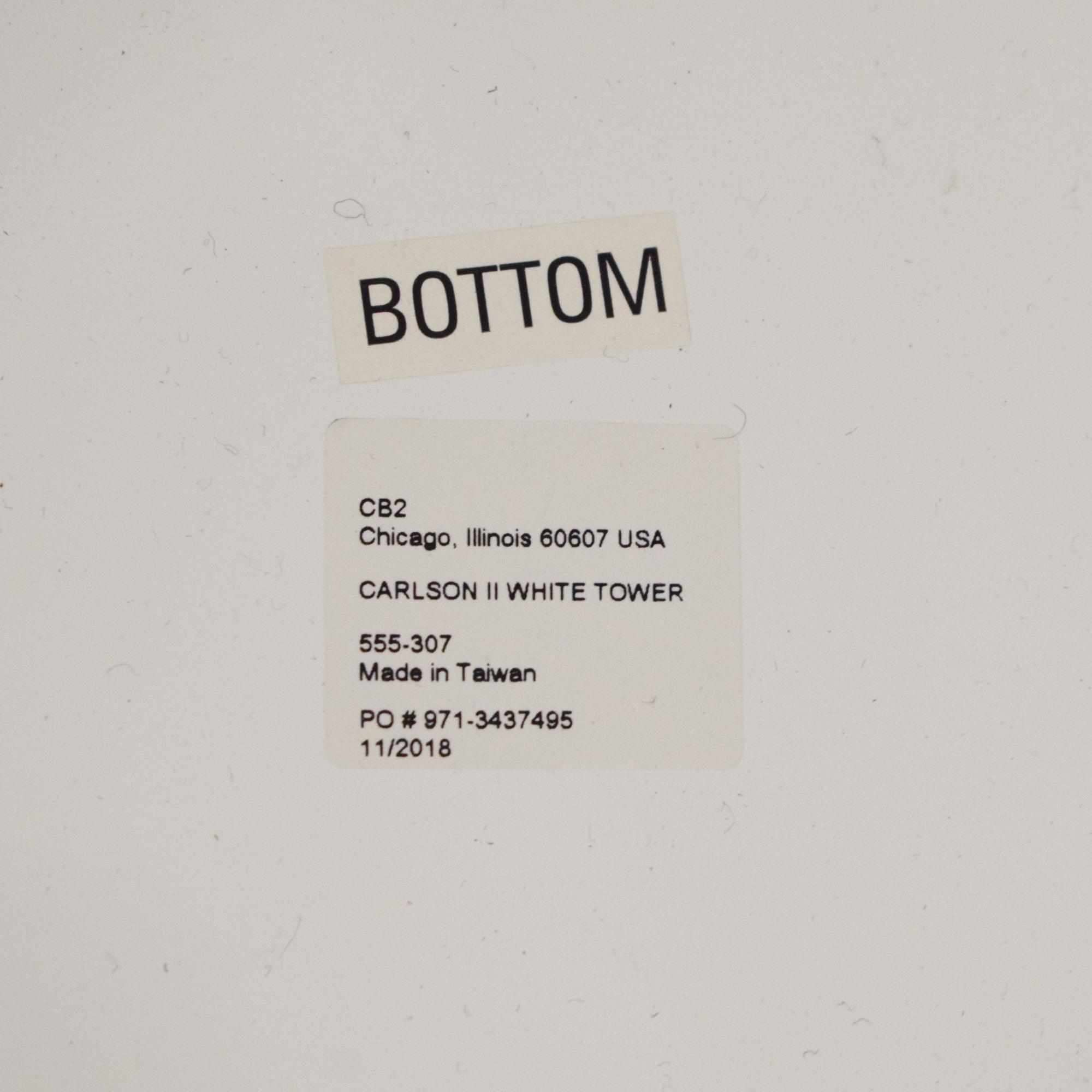 buy CB2 Carlson II Bookcase Towers CB2 Storage