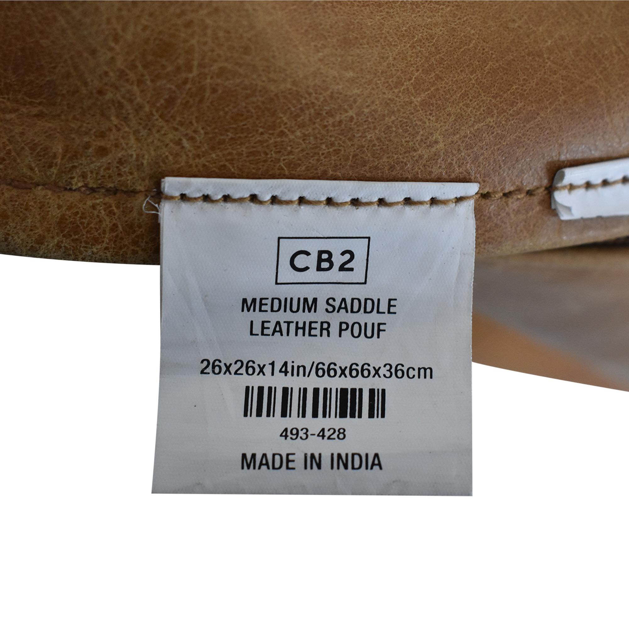 CB2 Medium Square Leather Ottoman Pouf sale
