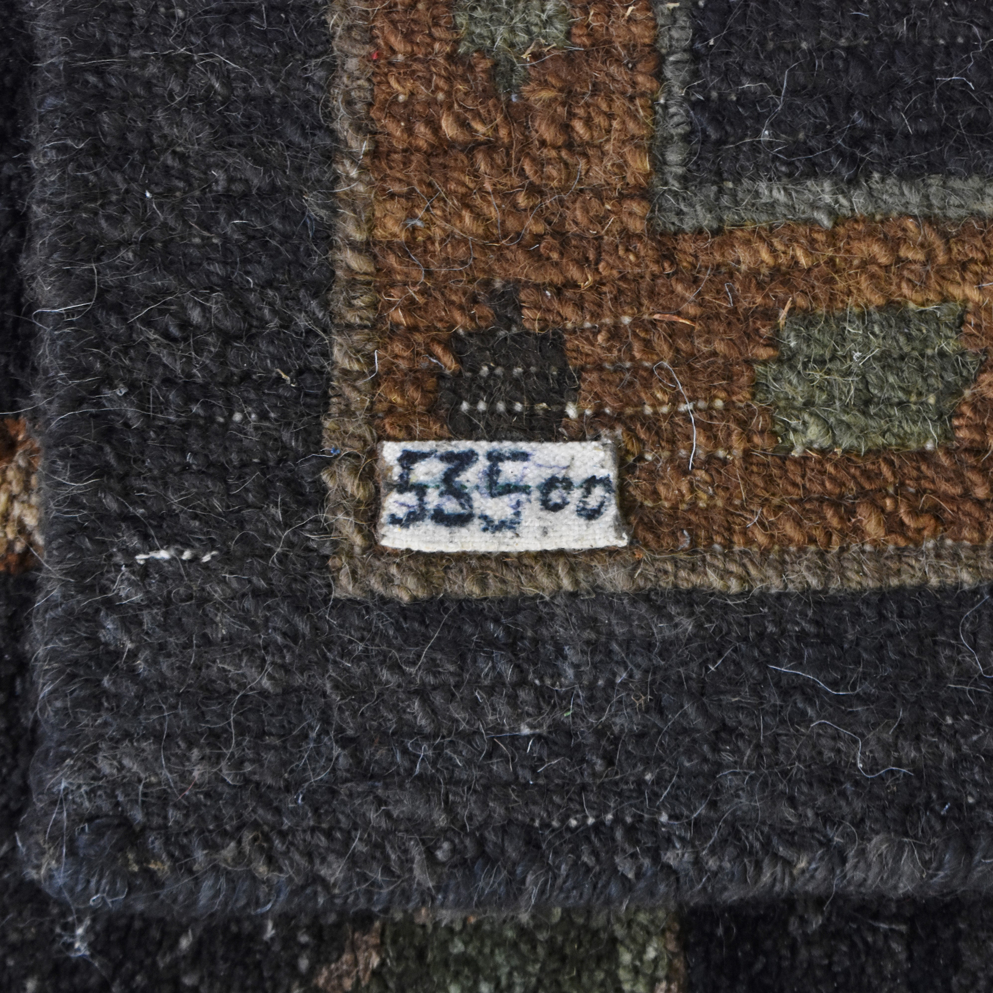 buy Patterned Area Rug  Decor