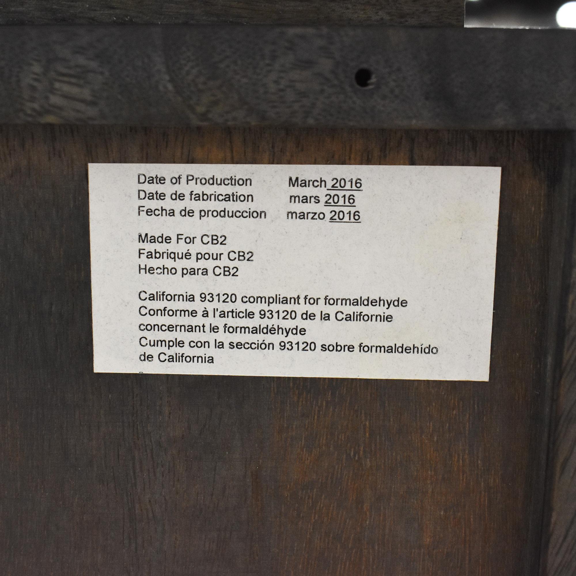 CB2 CB2 Two Door Cabinet nj