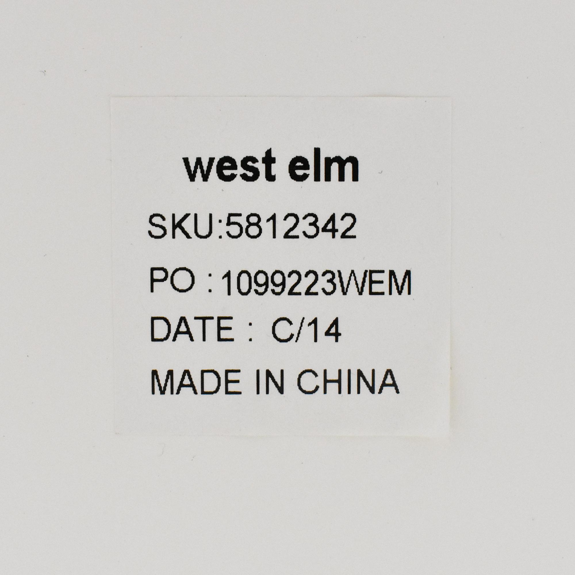 West Elm West Elm Parsons Tower Storage