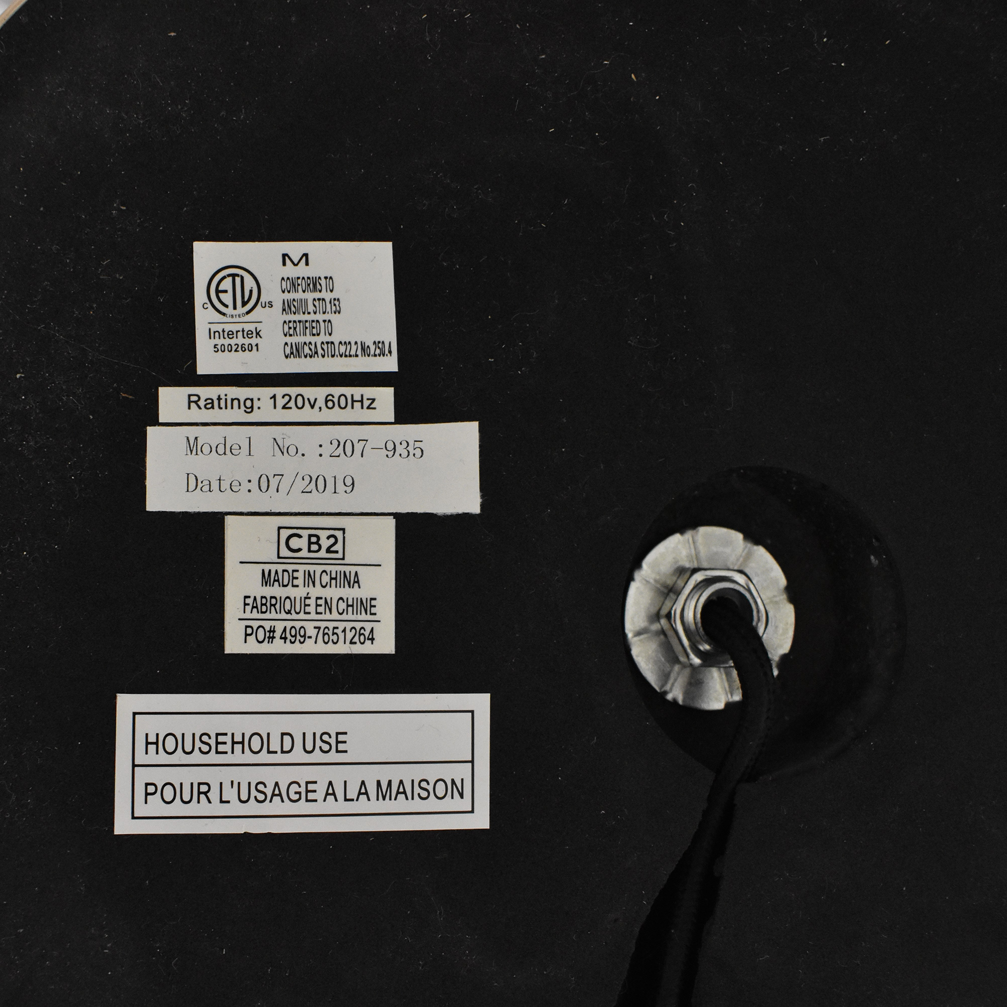 CB2 CB2 Orbs Floor Lamp for sale