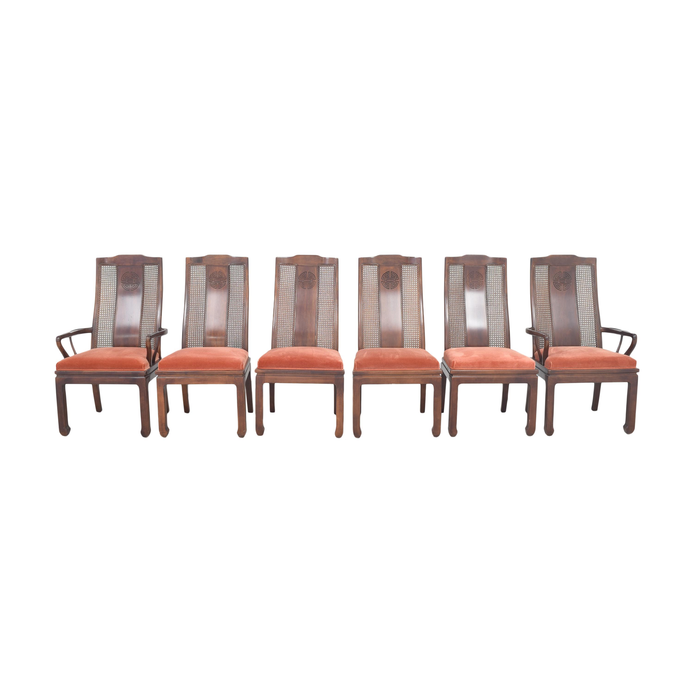 Bernhardt Bernhardt Chinoiserie Dining Chairs Chairs