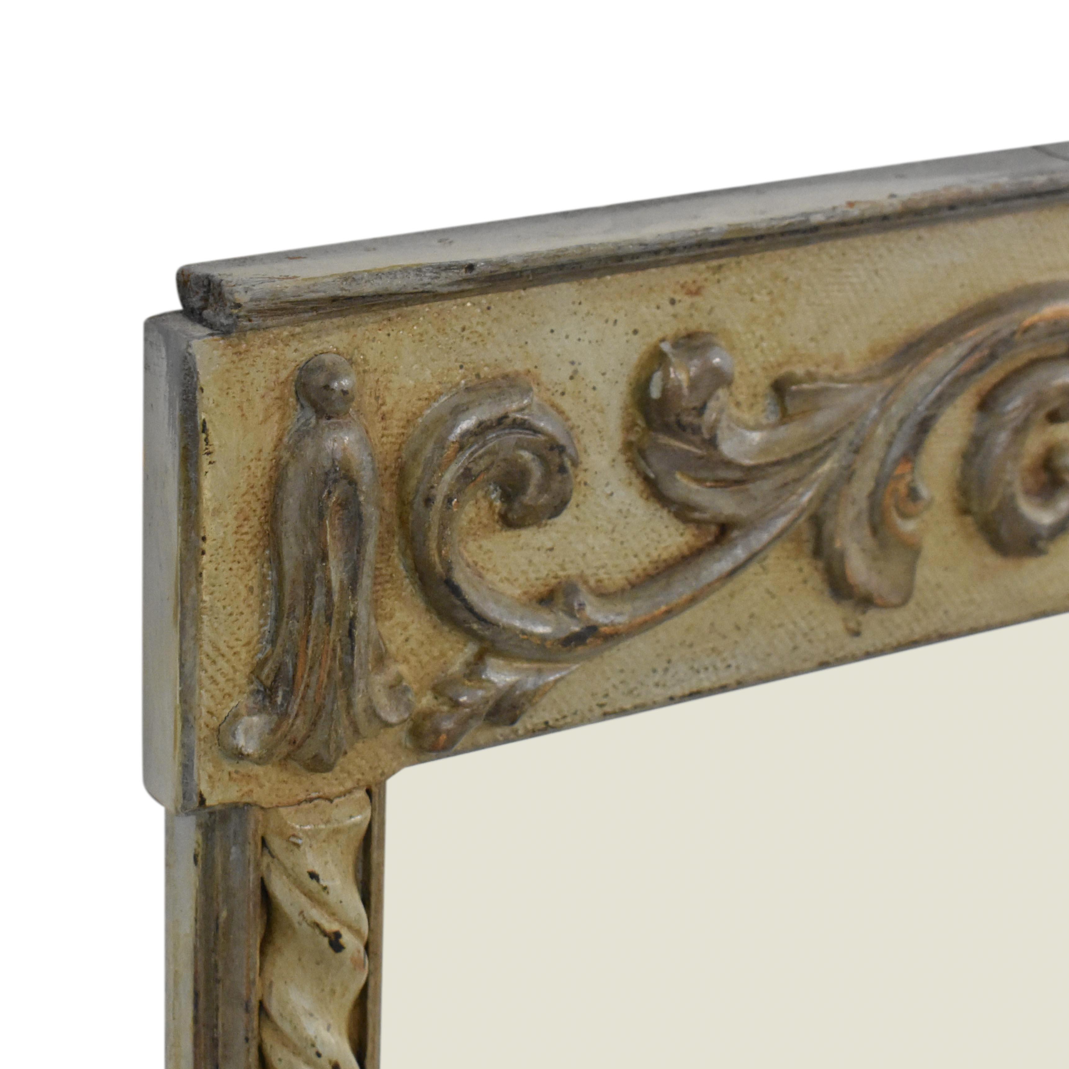 Decorative Antique Mirror nyc