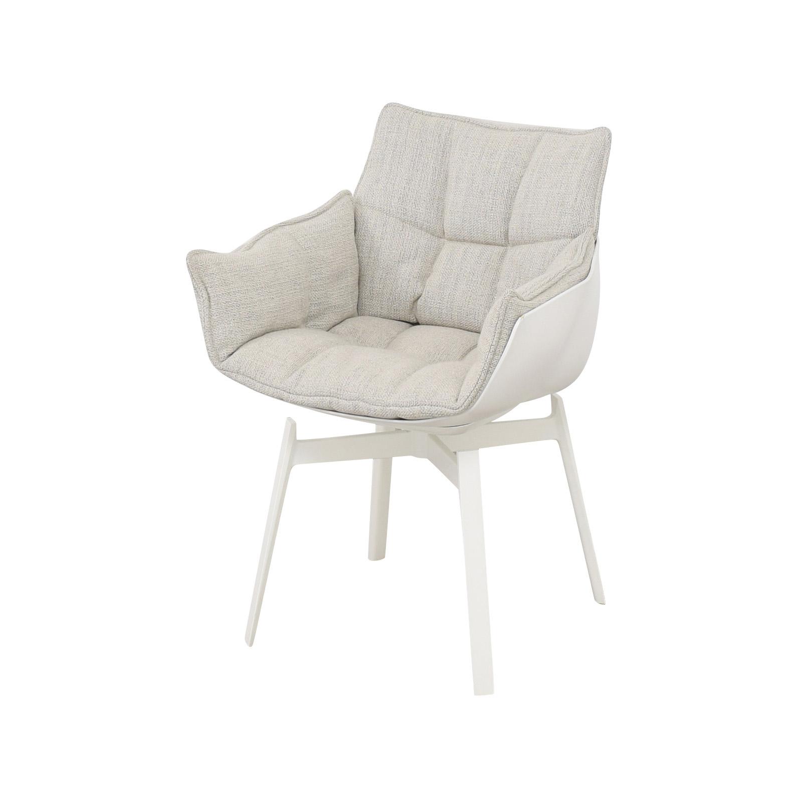 buy B&B Italia Husk Chair B&B Italia Chairs