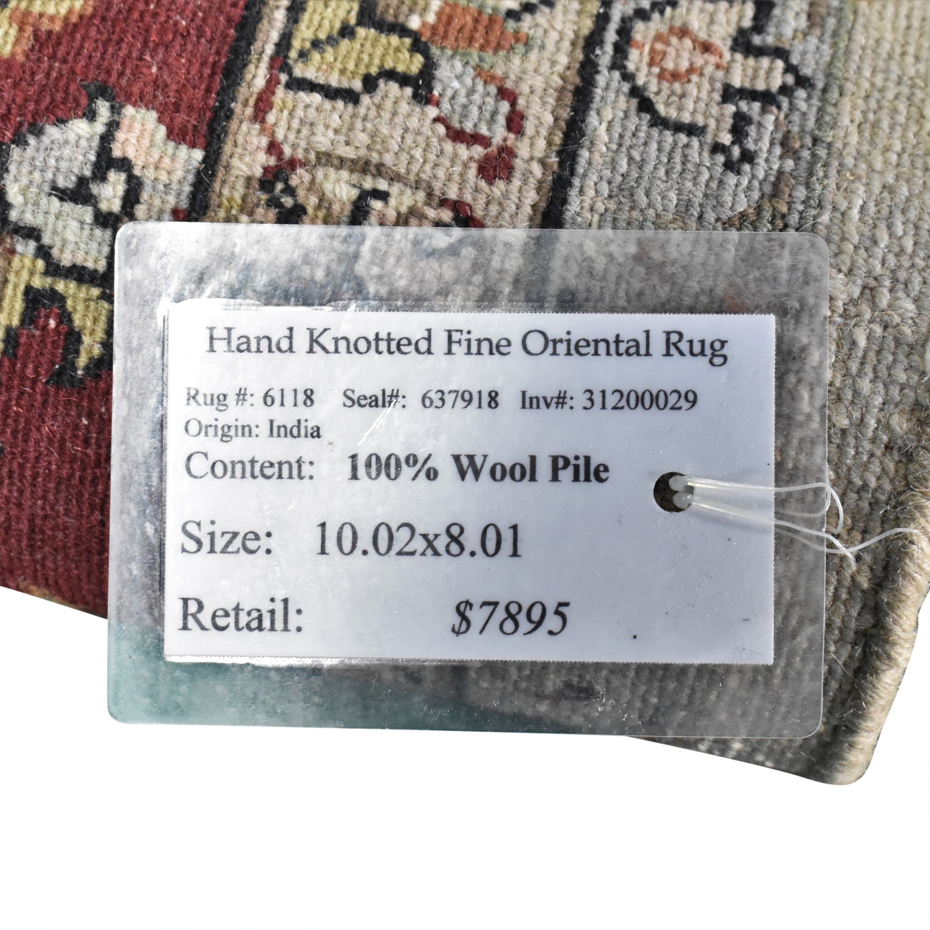 Patterned Area Rug ct