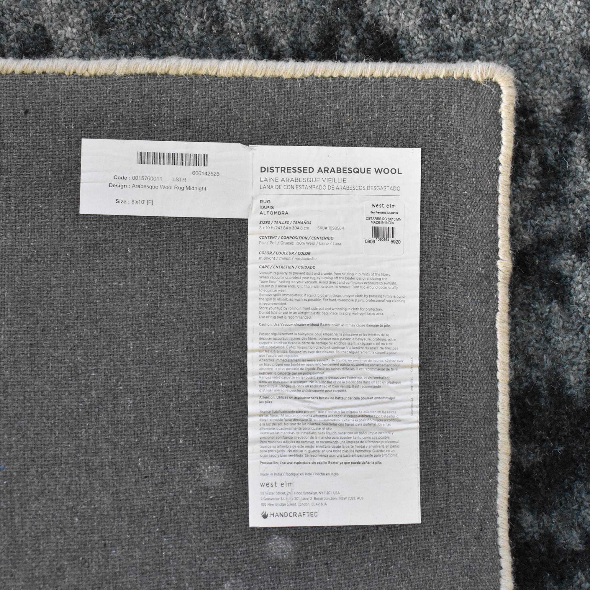 buy West Elm Distressed Arabesque Wool Rug West Elm Rugs