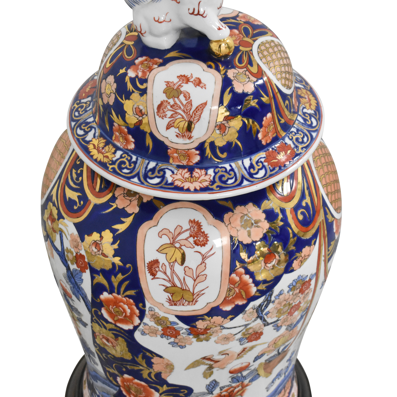 buy Maitland-Smith Maitland-Smith Decorative Vase online