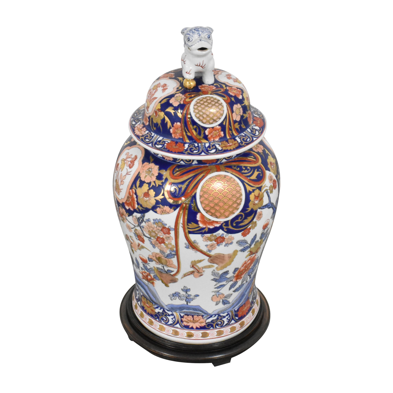 Maitland-Smith Maitland-Smith Decorative Vase nj