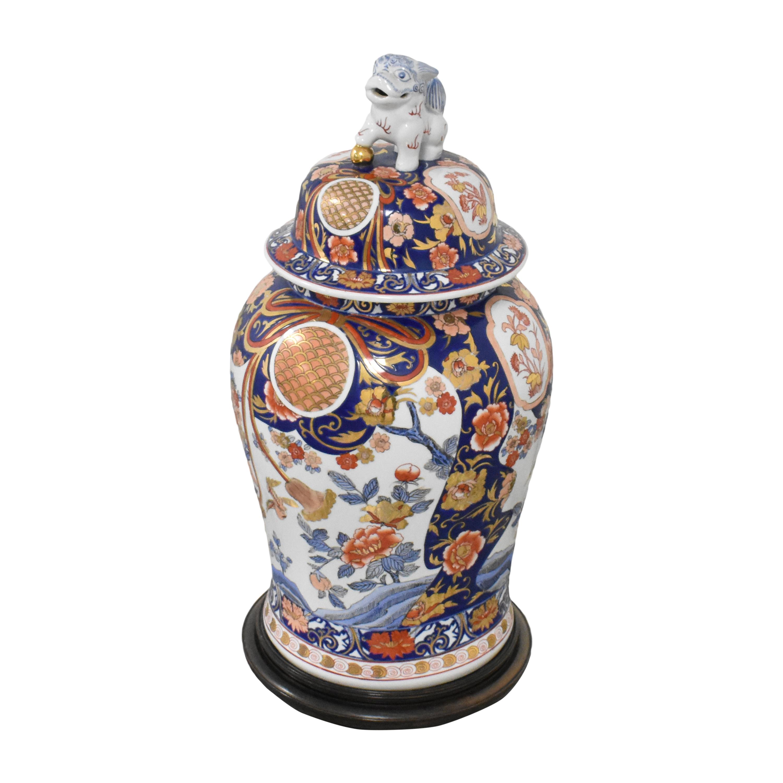 Maitland-Smith Maitland-Smith Decorative Vase Decorative Accents