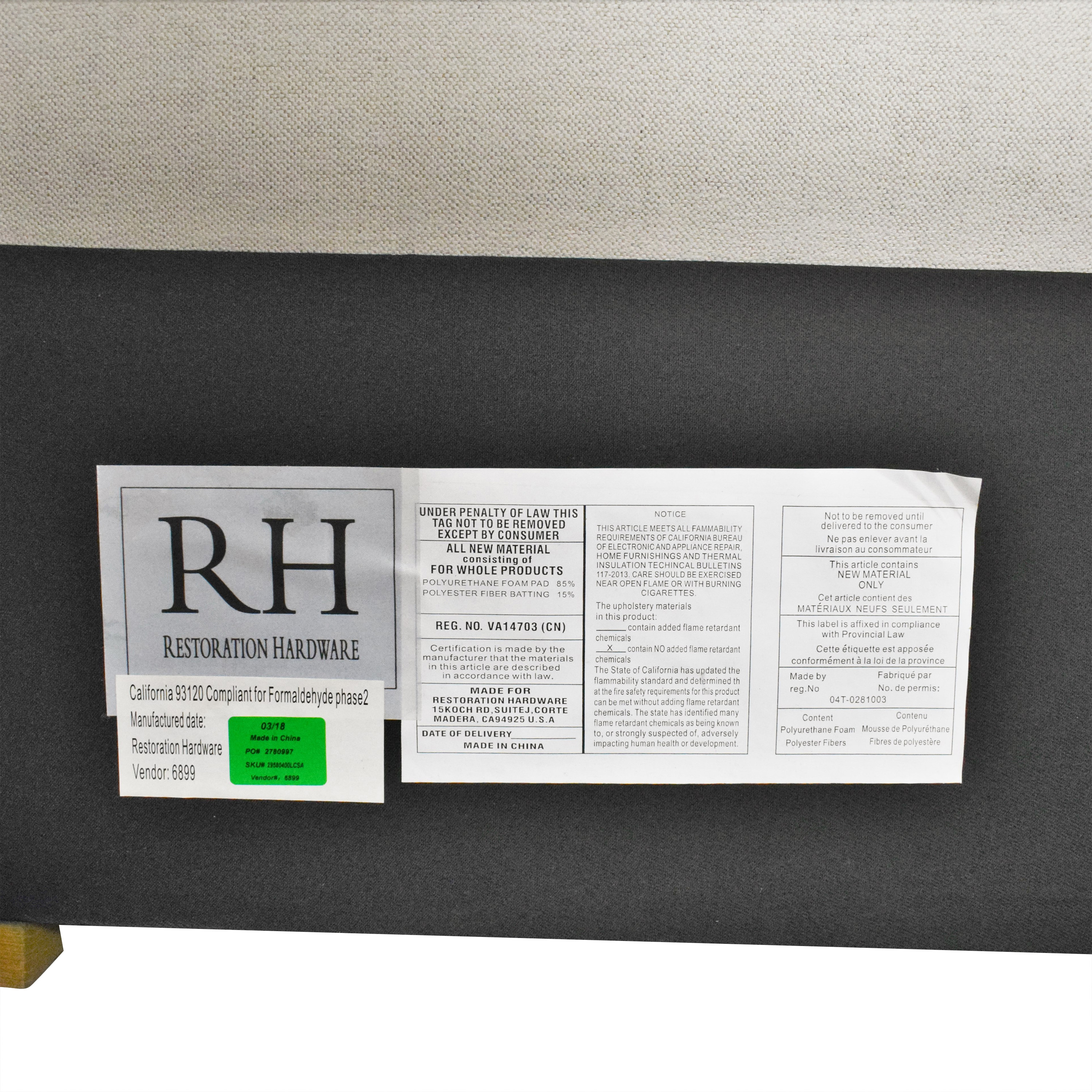 Restoration Hardware Restoration Hardware Lawson Panel Nontufted Queen Bed pa