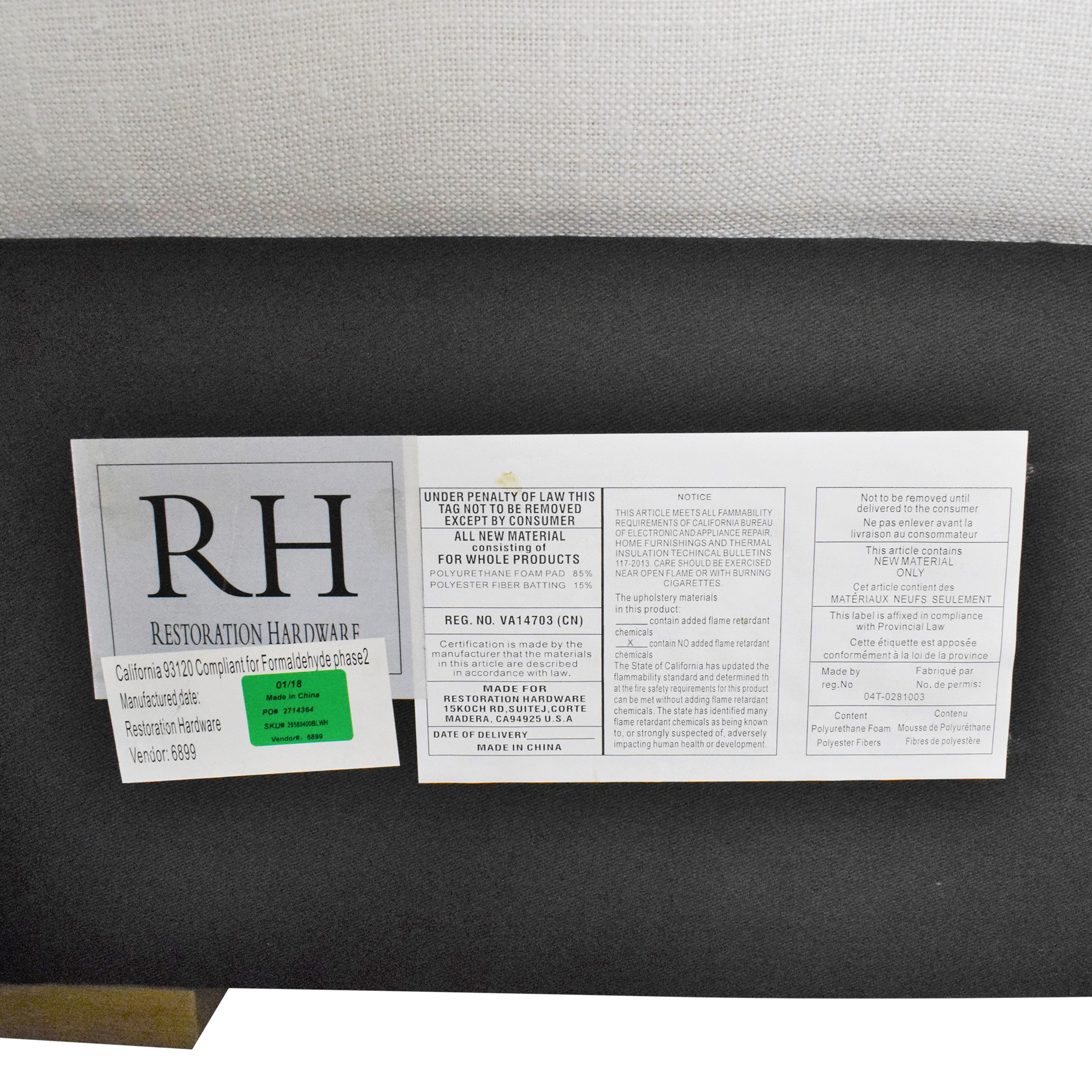 Restoration Hardware Restoration Hardware Lawson Panel Nontufted Fabric Bed white