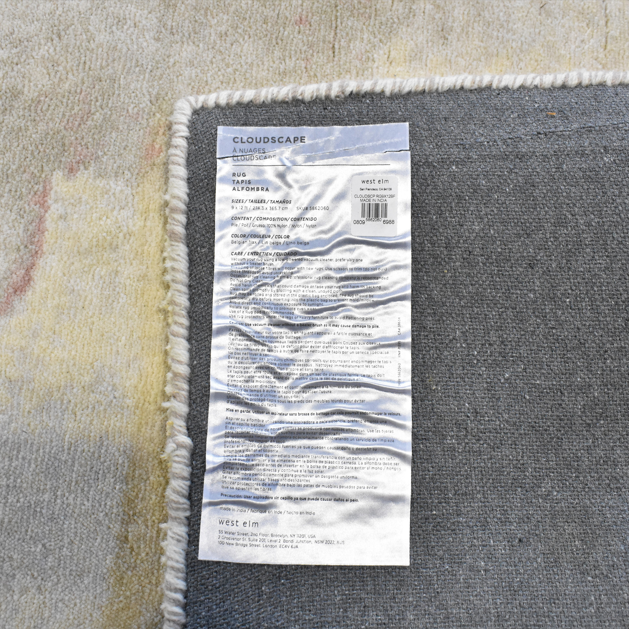 West Elm West Elm Cloudscape Rug second hand