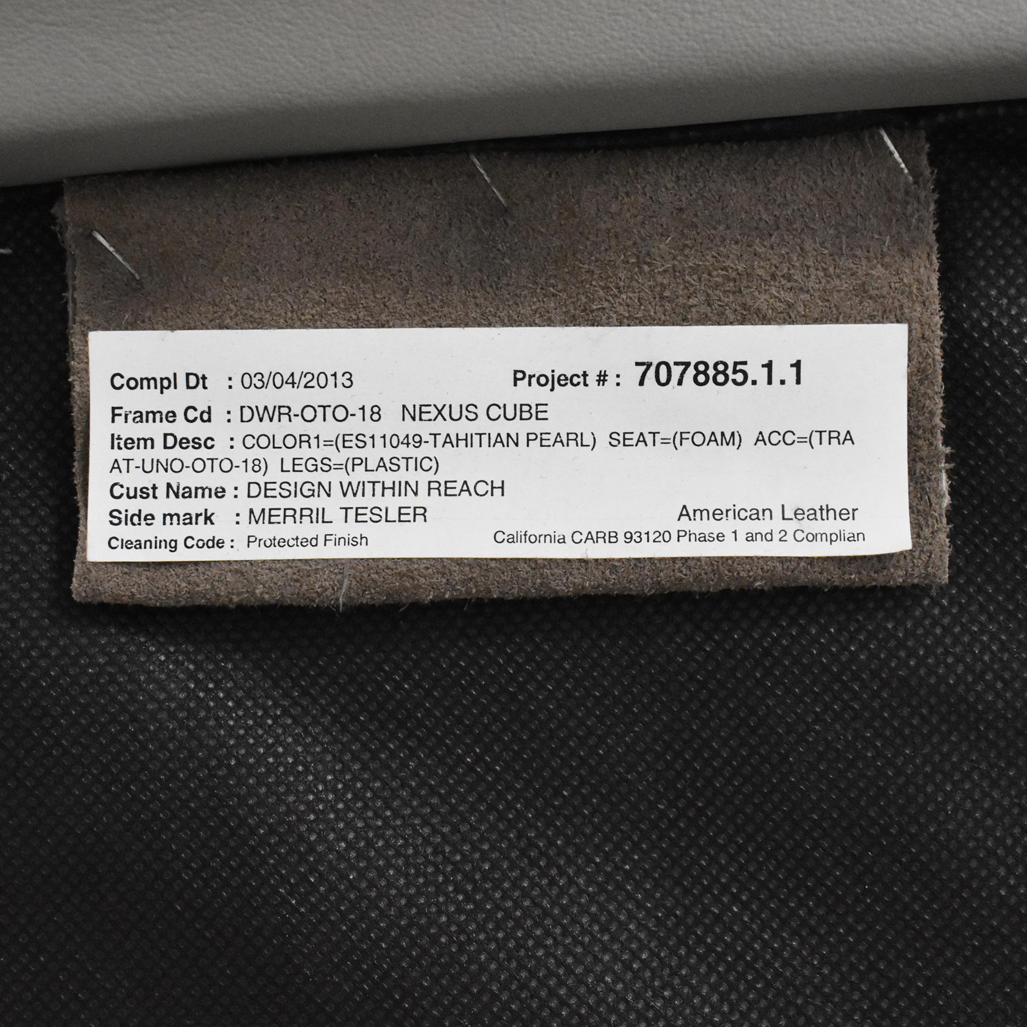 Design Within Reach Design Within Reach Nexus Storage Cube Storage