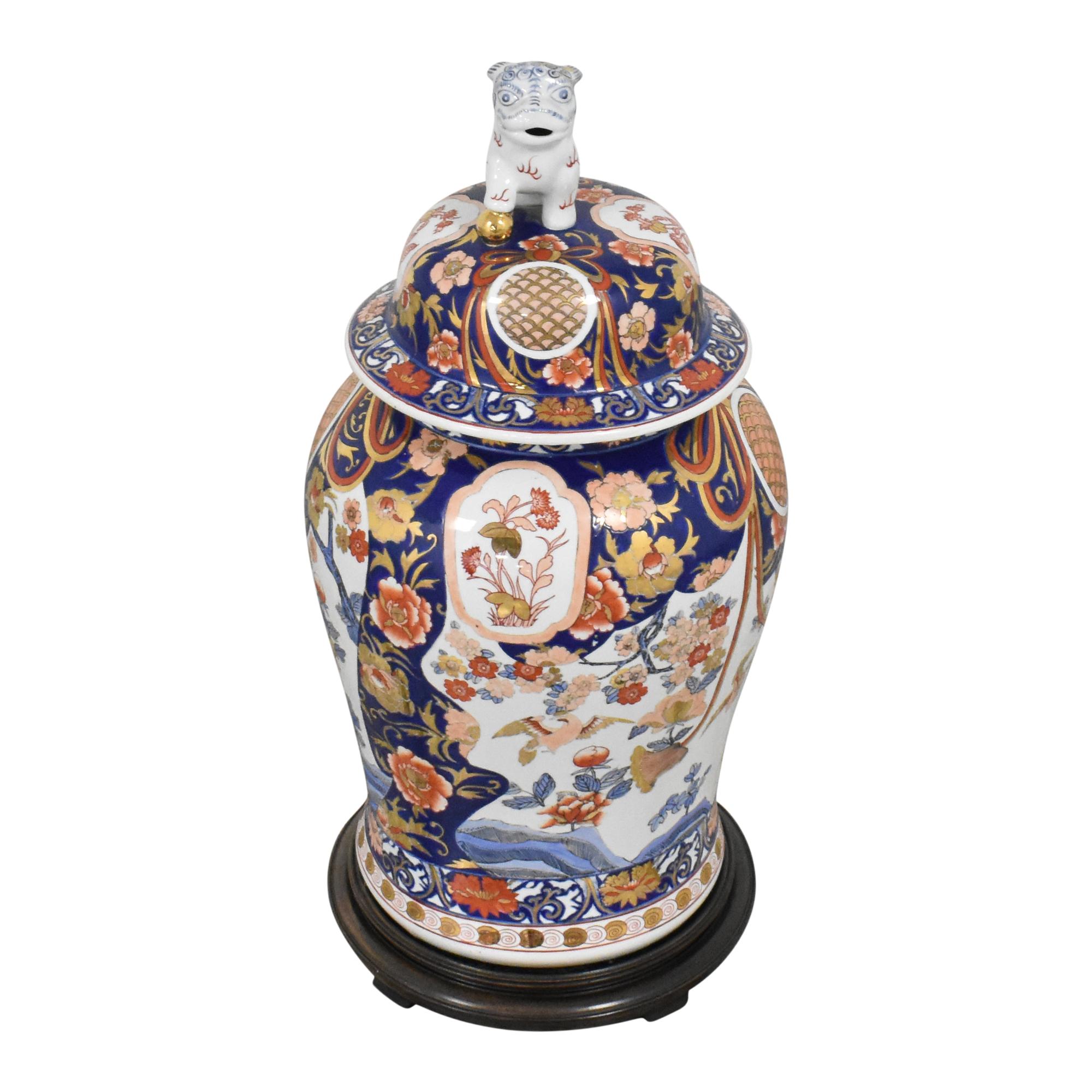 Maitland-Smith Maitland-Smith Decorative Vase ct