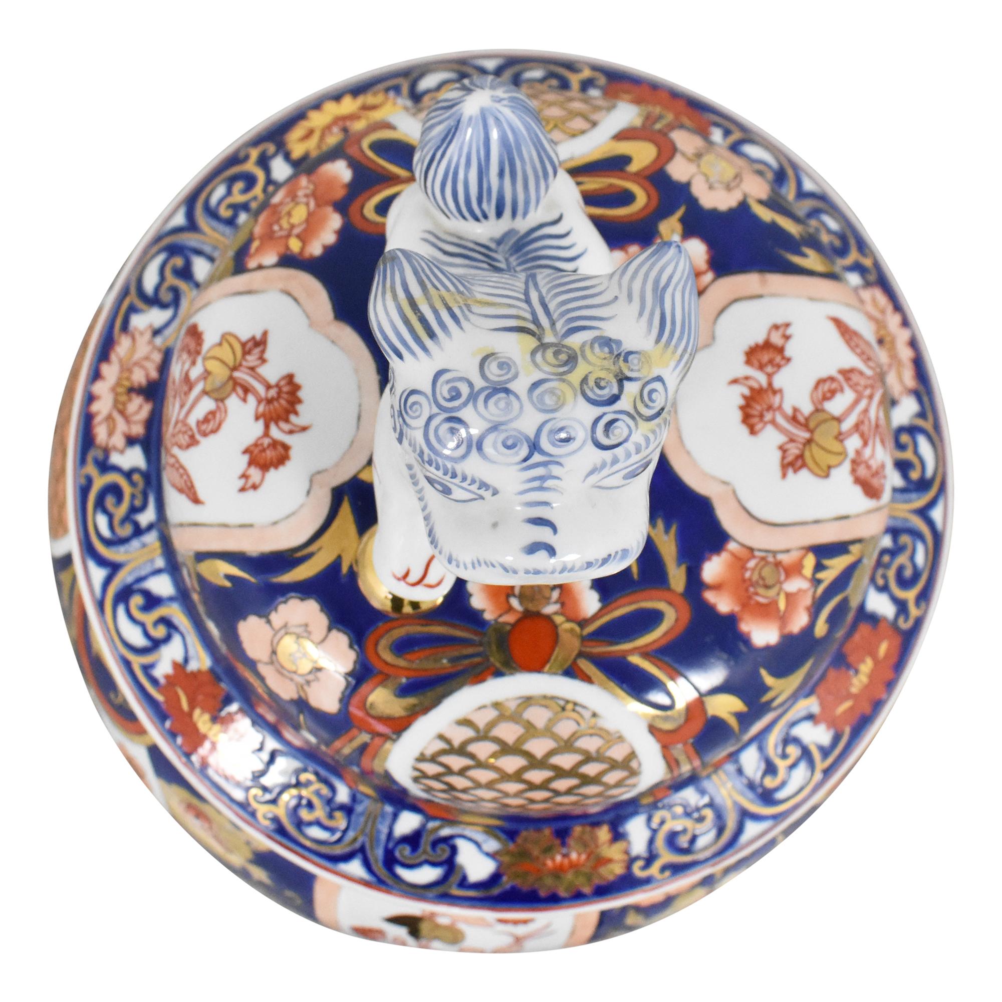 Maitland-Smith Maitland-Smith Decorative Vase pa
