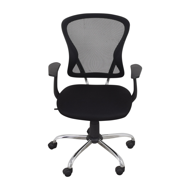 Adjustable Desk Chair coupon