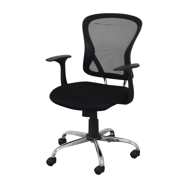 Adjustable Desk Chair ma