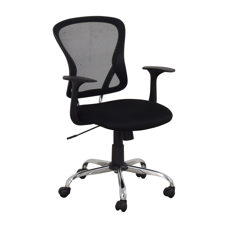 Adjustable Desk Chair used