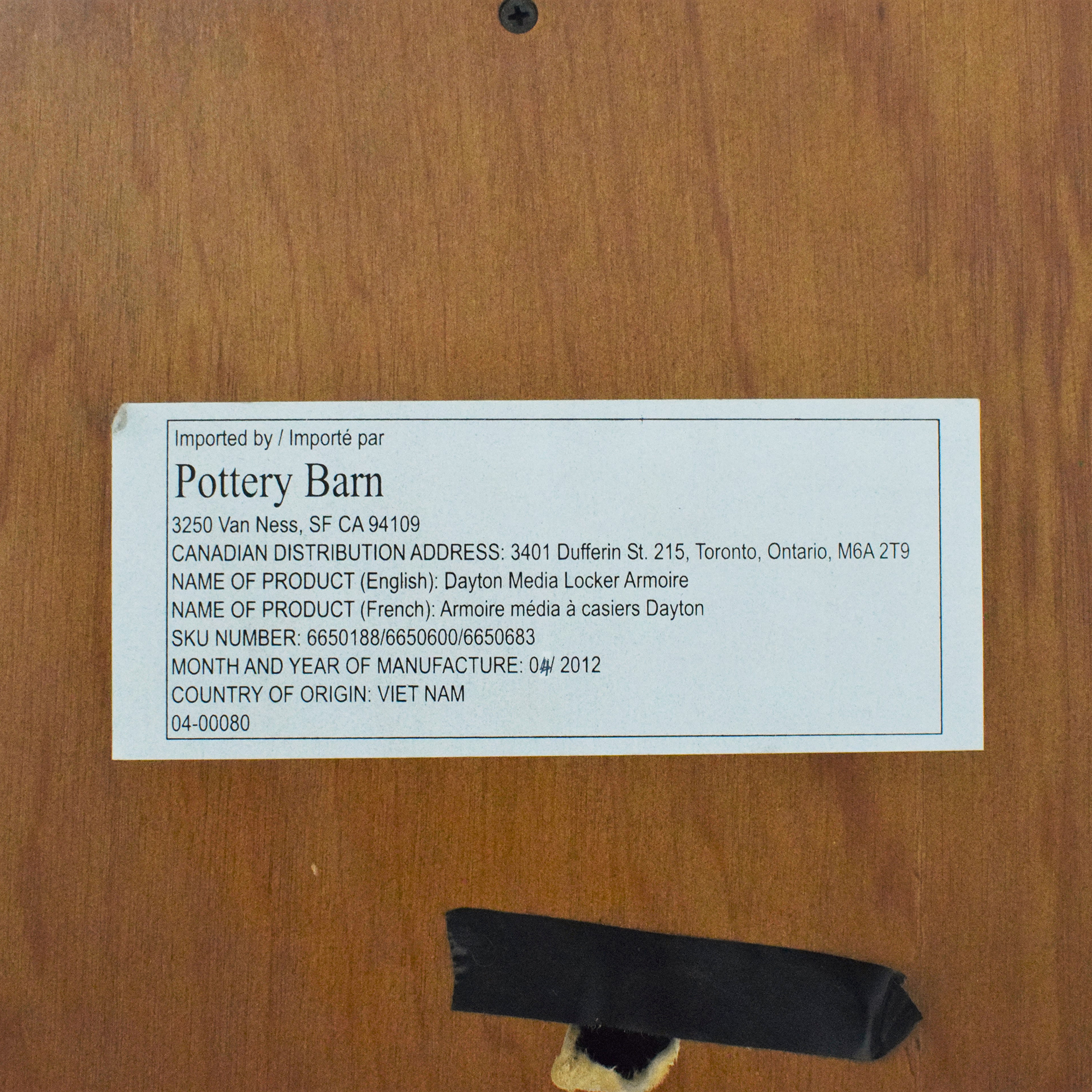 Pottery Barn Pottery Barn Dayton French Locker Media Armoire with Sliding Doors discount