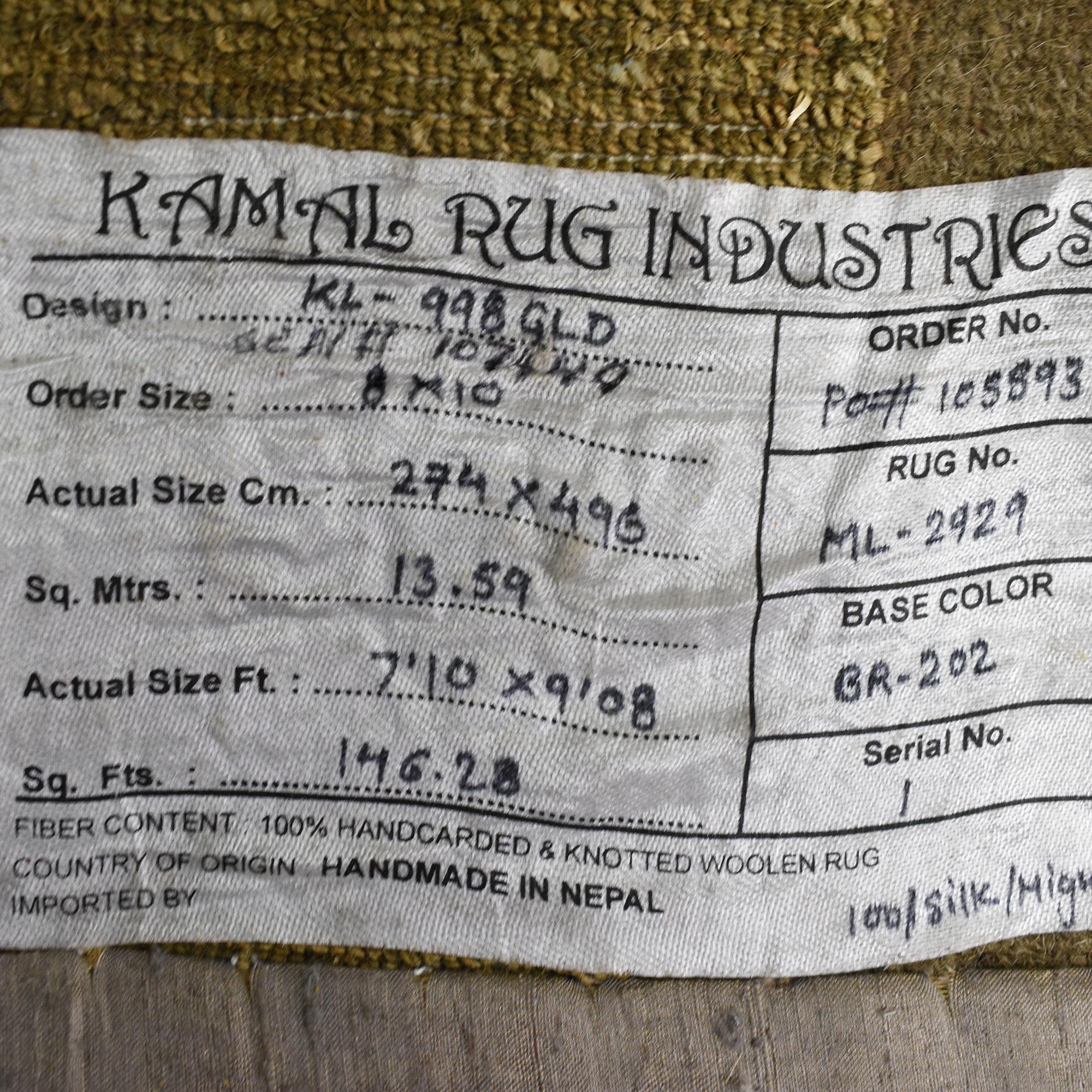 Kamal Rugs Kamal Contemporary Area Rug coupon
