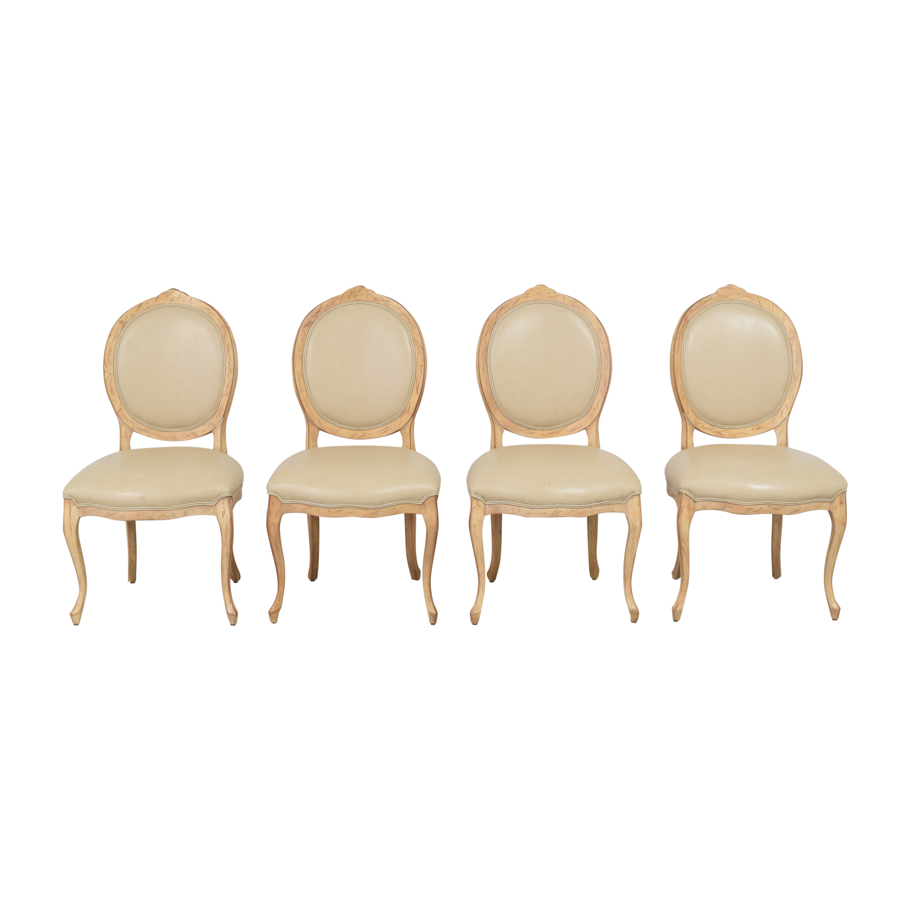 Medallion Back Dining Side Chairs coupon