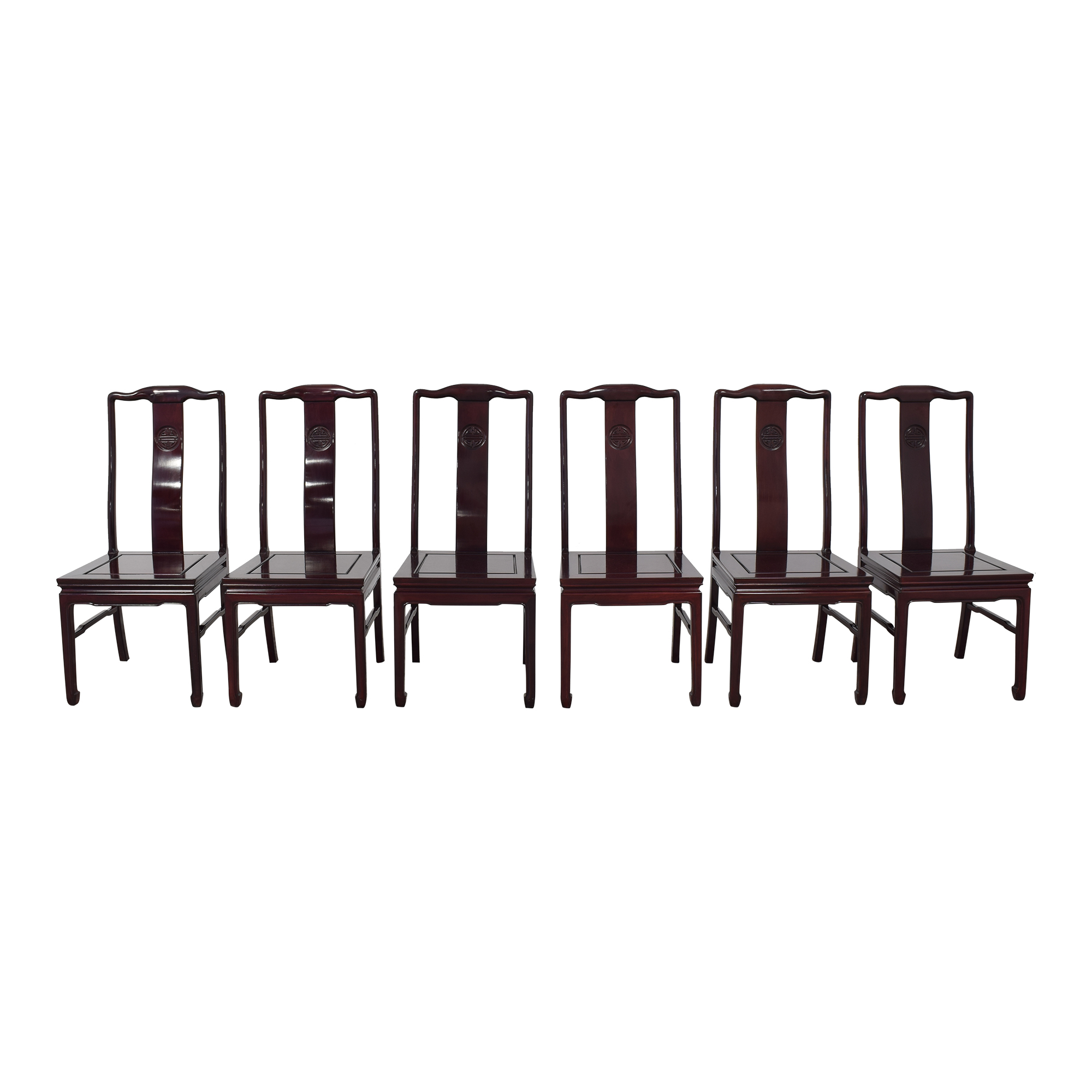 Asian Rosewood Dining Chairs second hand