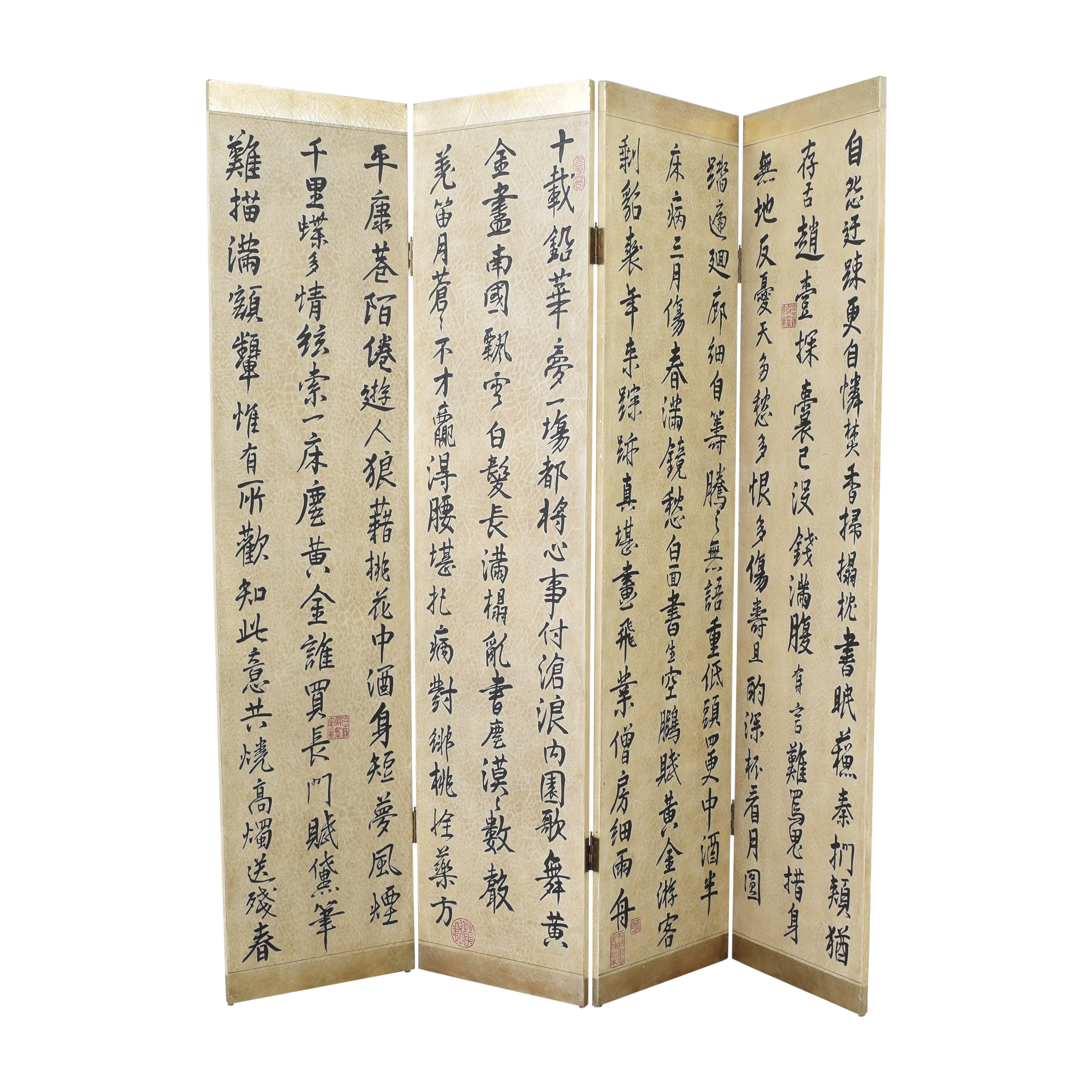 Calligraphy Patterned Divider ma