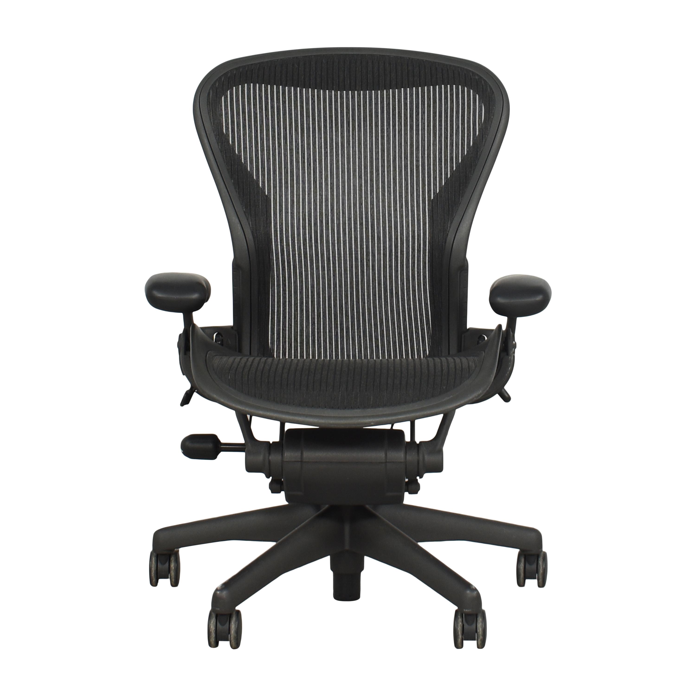 Herman Miller Herman Miller Aeron Size B Office Chair price