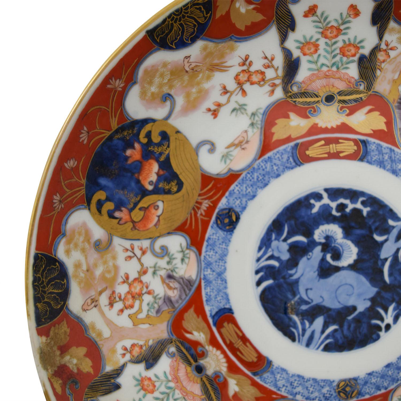Vintage Japanese Serving Bowl Decor