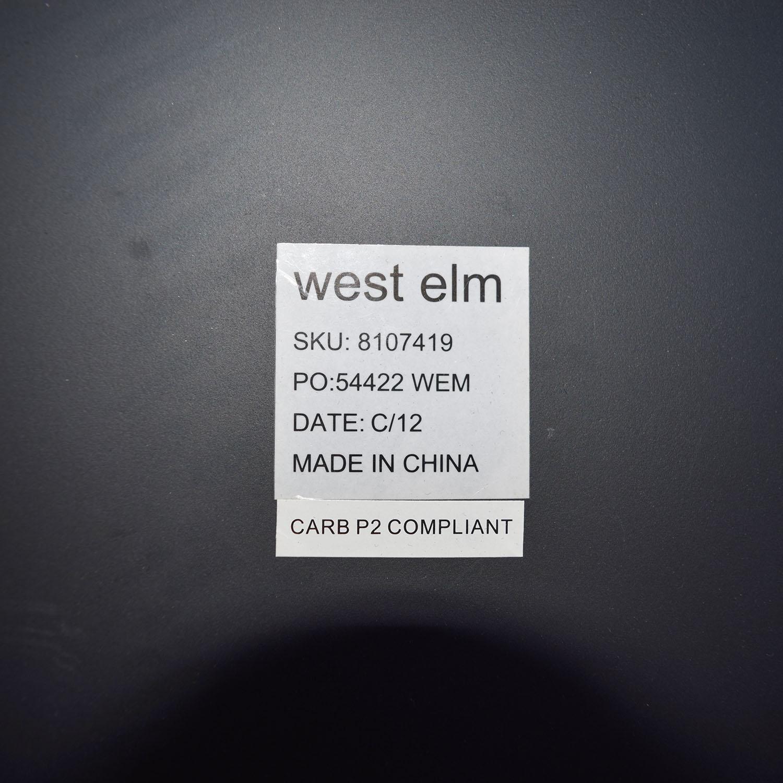 West Elm West Elm Floating Wood Floor Mirror nyc