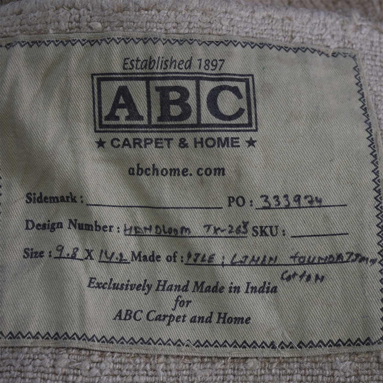 ABC Carpet & Home ABC Carpet & Home Tan Rug nyc