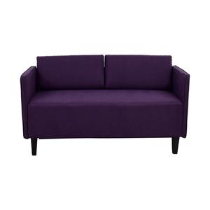 Ebern Designs Ebern Designs Dempsey Purple Herringbone Loveseat discount
