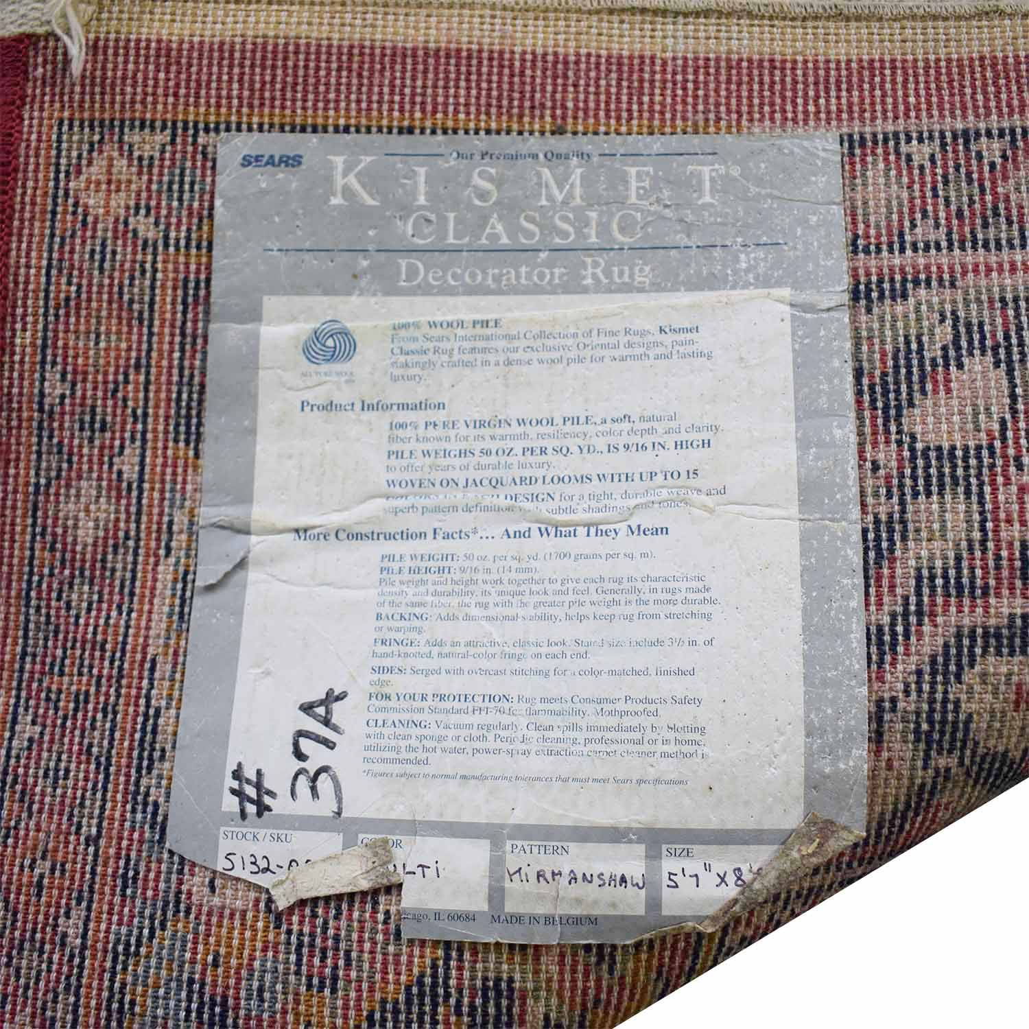 69 Off Sears Sears Kismet Red And Blue Multi Colored