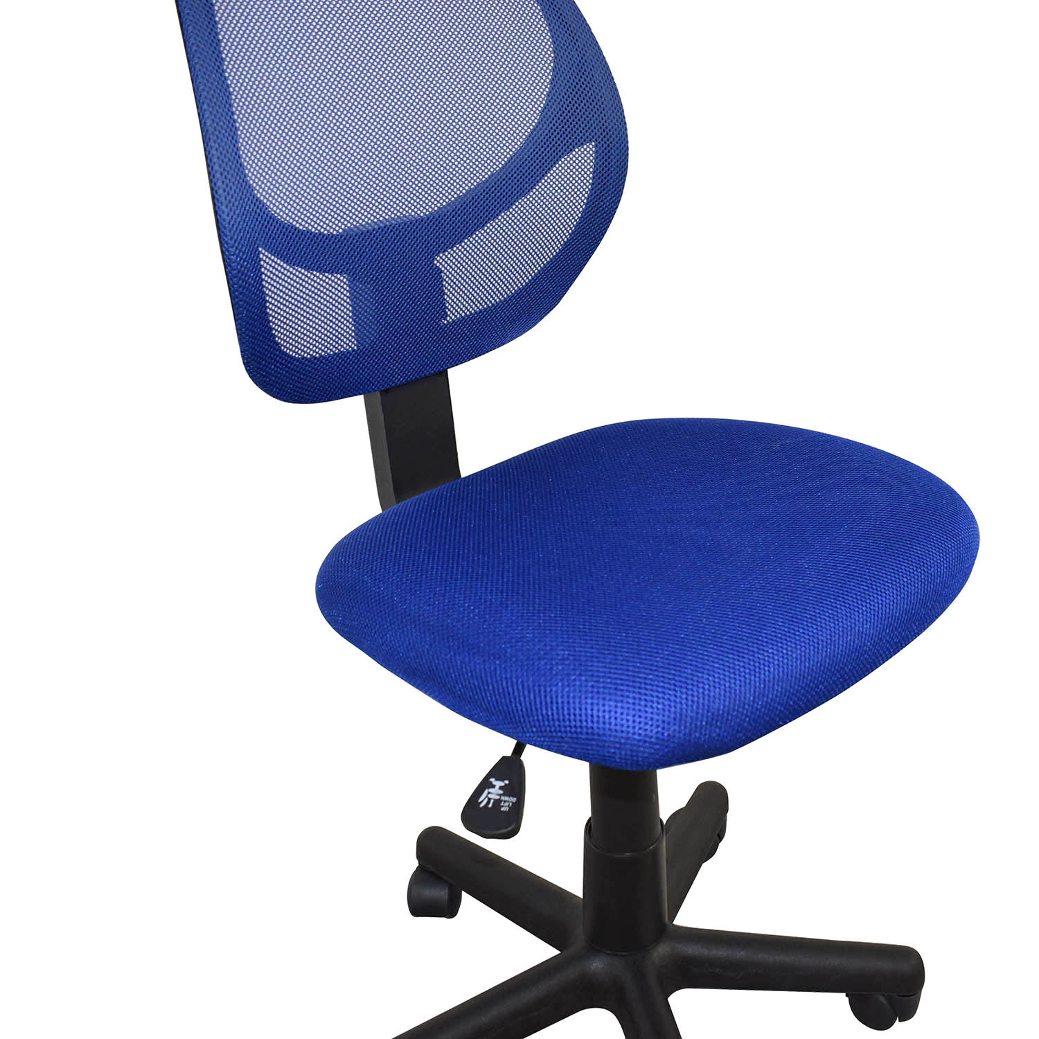 Blue Office Chair / Chairs